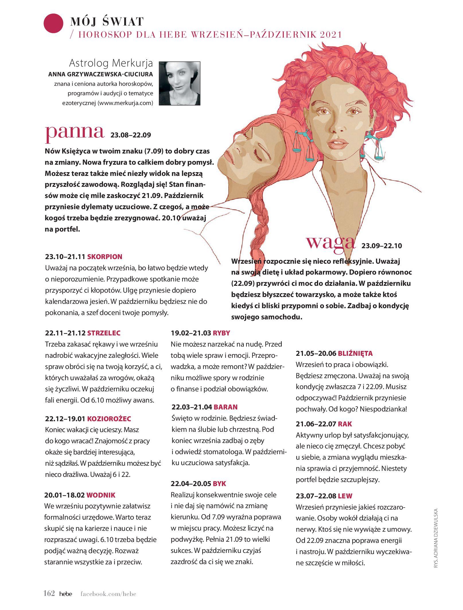 Gazetka hebe: Magazyn hebe - TURBO nawilżanie po urlopie 2021-09-01 page-162