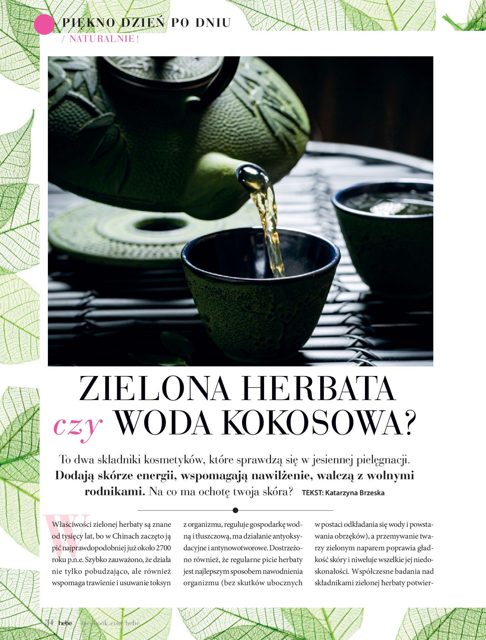Gazetka hebe: Magazyn hebe - TURBO nawilżanie po urlopie 2021-09-01 page-34