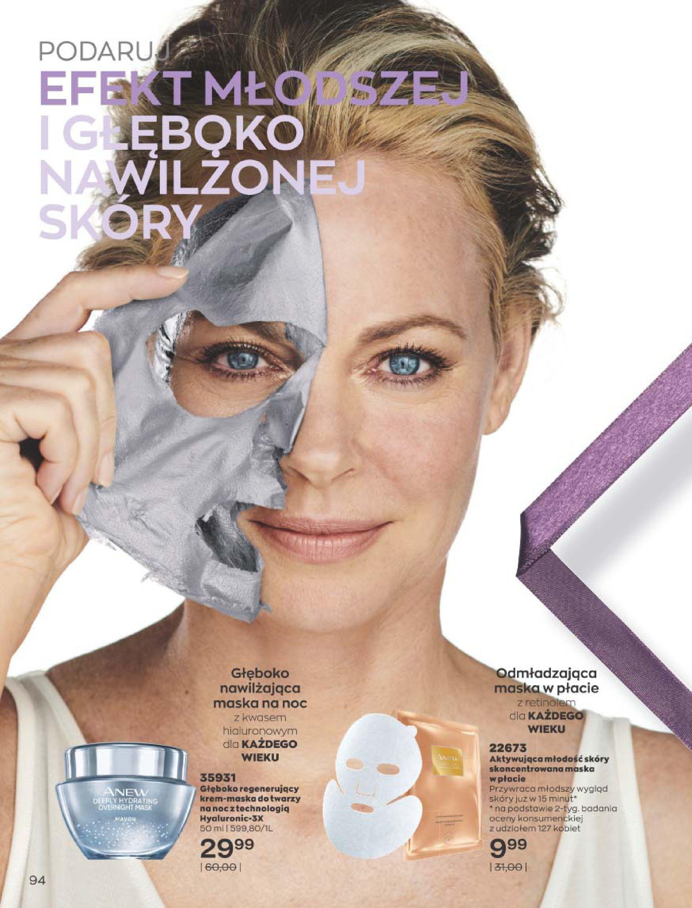 Gazetka Avon: Katalog  16/2020 2020-12-01 page-94
