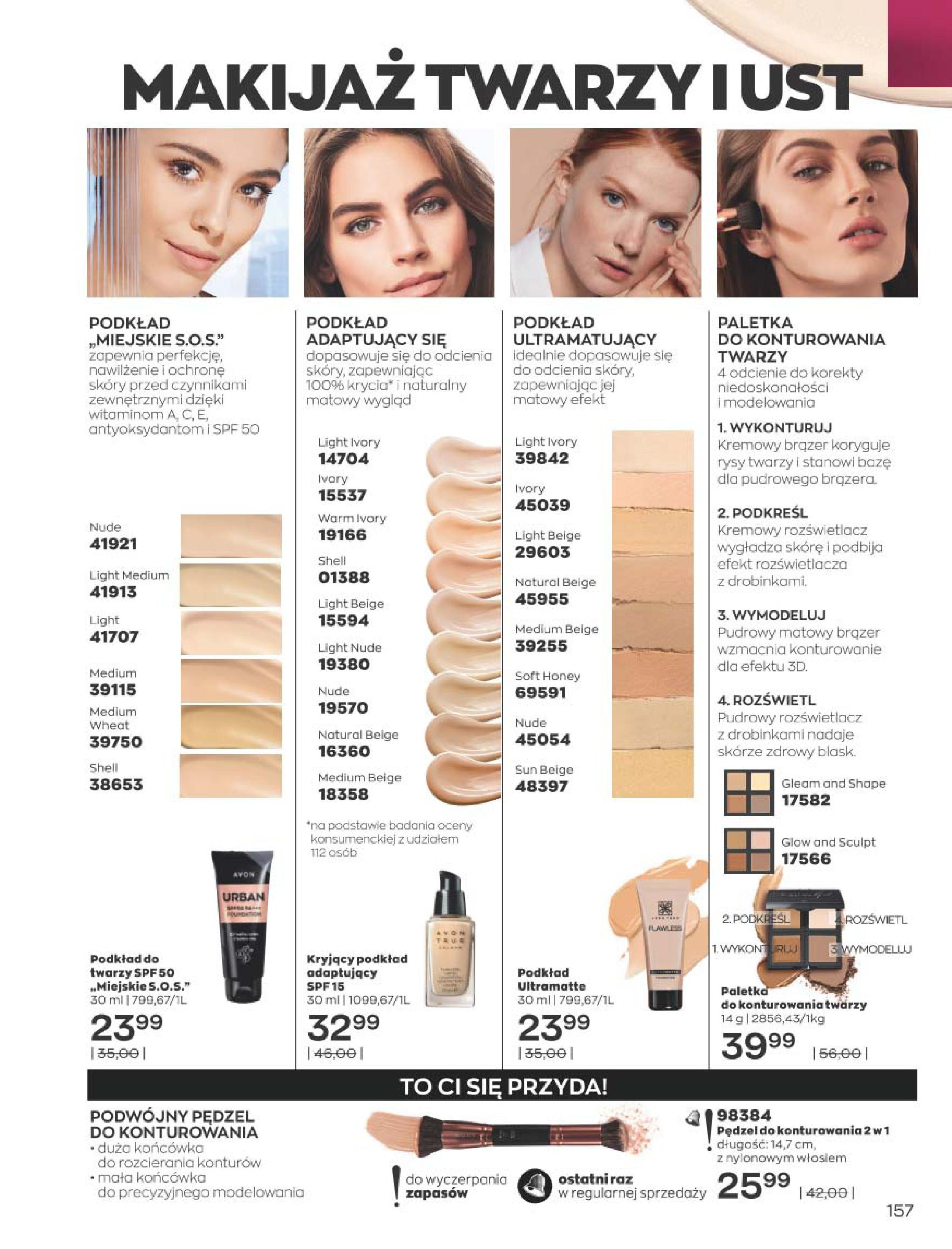Gazetka Avon: Katalog  16/2020 2020-12-01 page-157