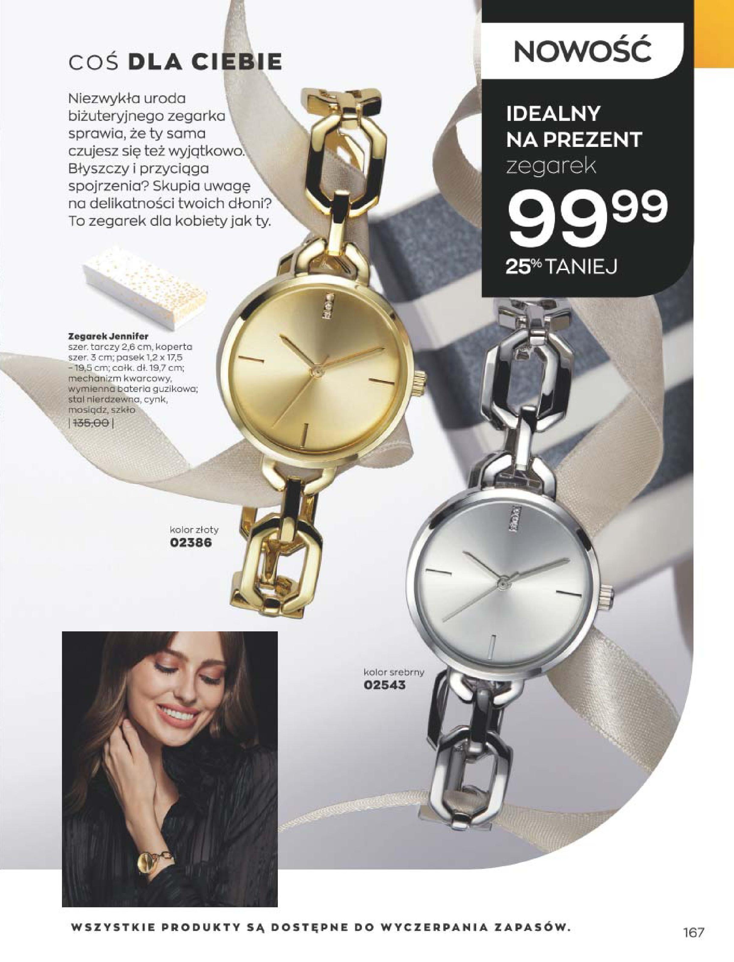 Gazetka Avon: Katalog  16/2020 2020-12-01 page-167