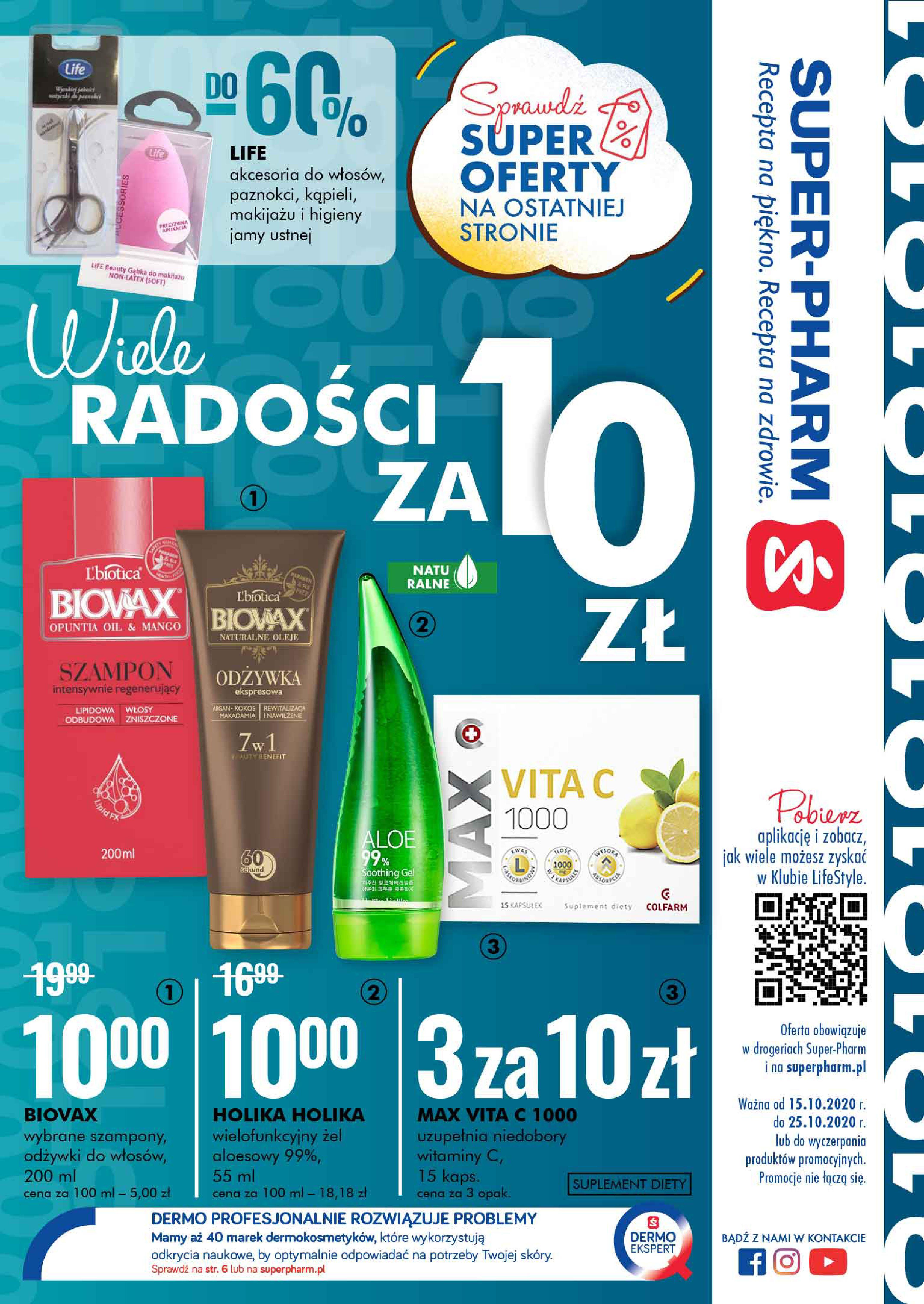 Gazetka Super-Pharm - Wiele radości za 10 zł-14.10.2020-25.10.2020-page-1