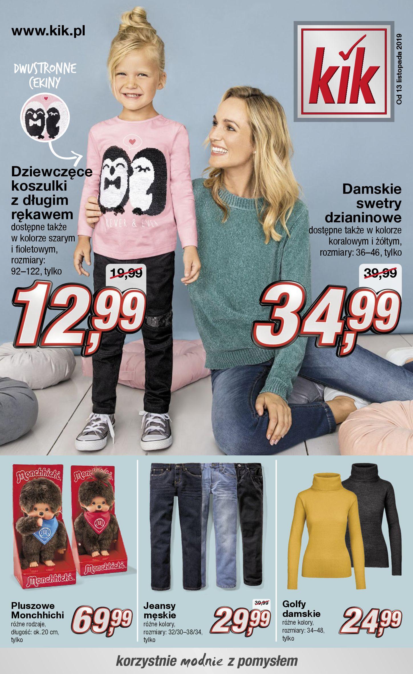 Gazetka KiK - Oferta na odzież i dekoracje-12.11.2019-13.12.2019-page-1