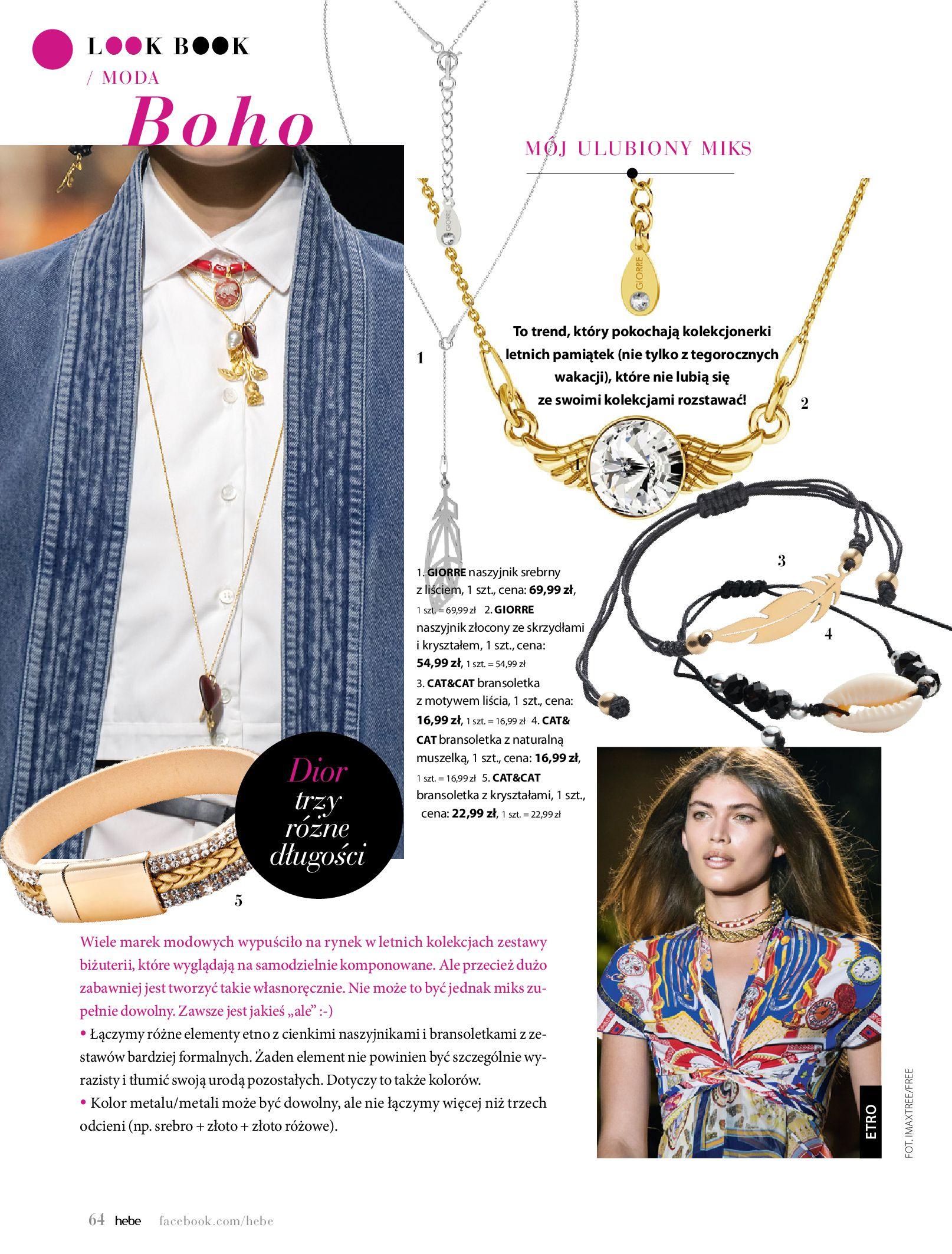 Gazetka hebe: Magazyn Hebe - Trendy na lato 2021-07-01 page-64