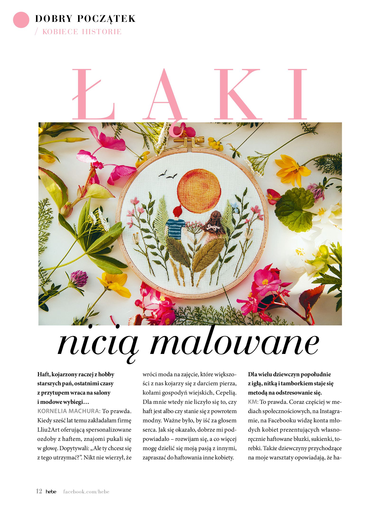 Gazetka hebe: Magazyn Hebe - Trendy na lato 2021-07-01 page-12