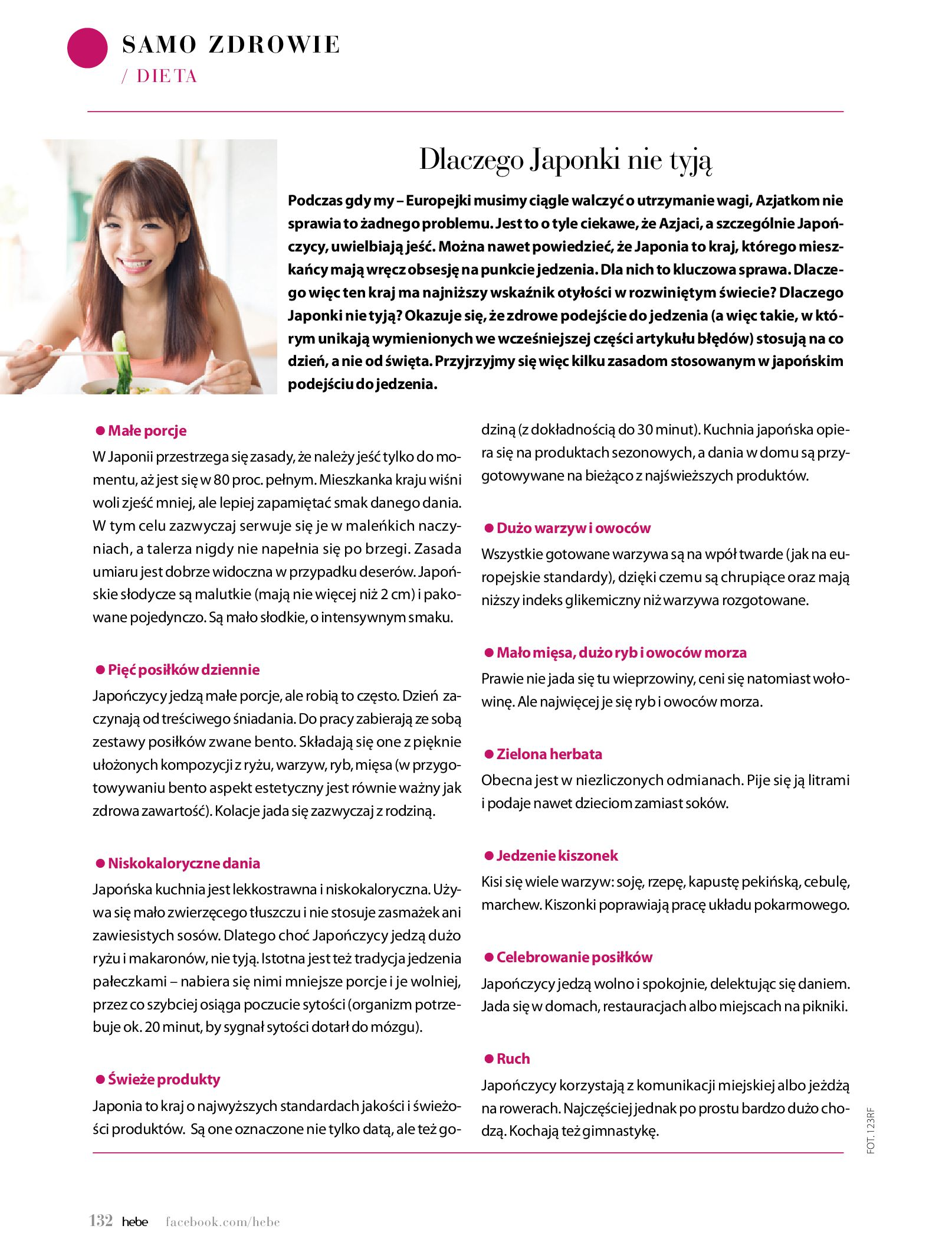 Gazetka hebe: Magazyn Hebe - Trendy na lato 2021-07-01 page-132
