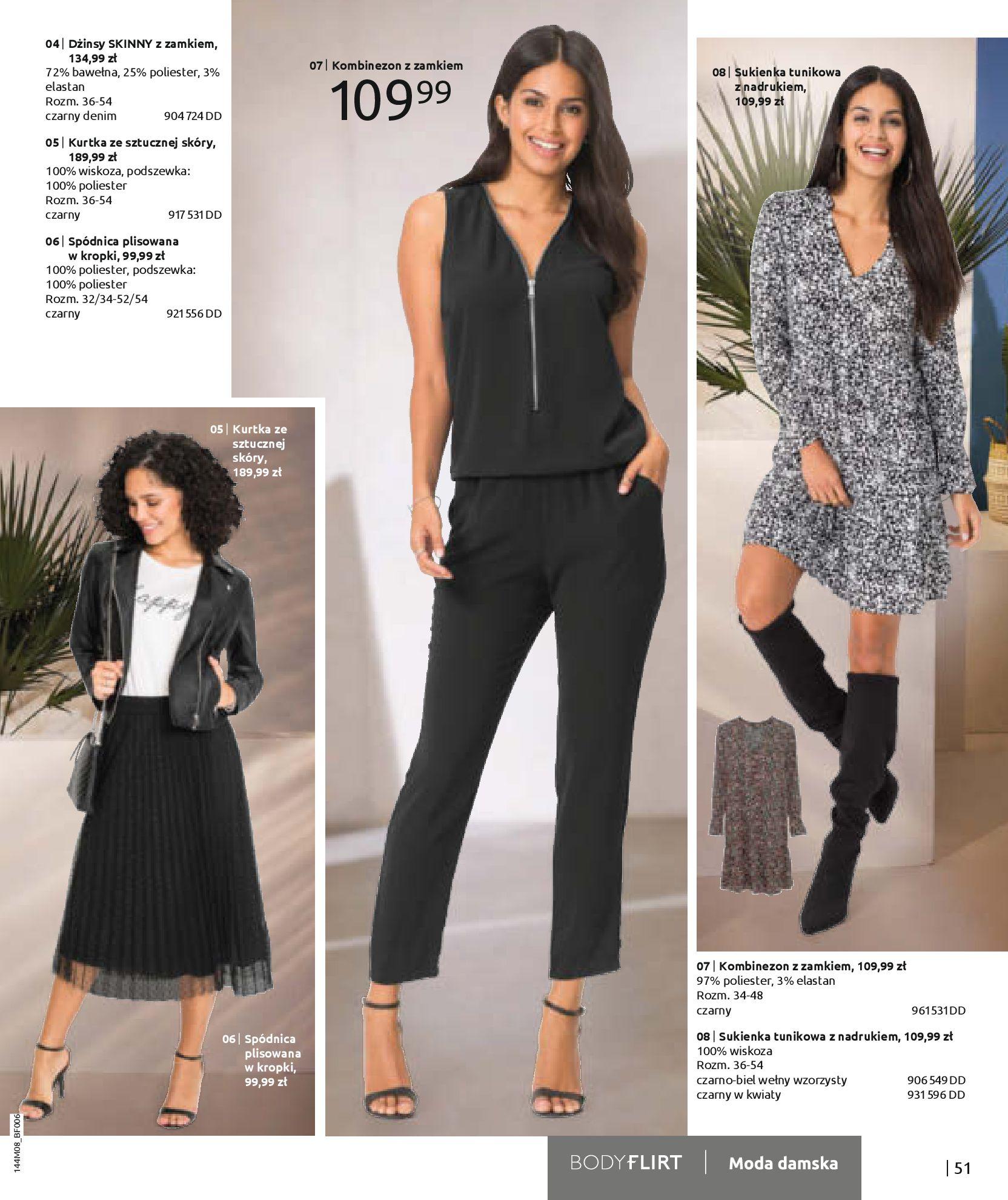Gazetka Bonprix: Katalog Bonprix - denim 2021-09-09 page-53