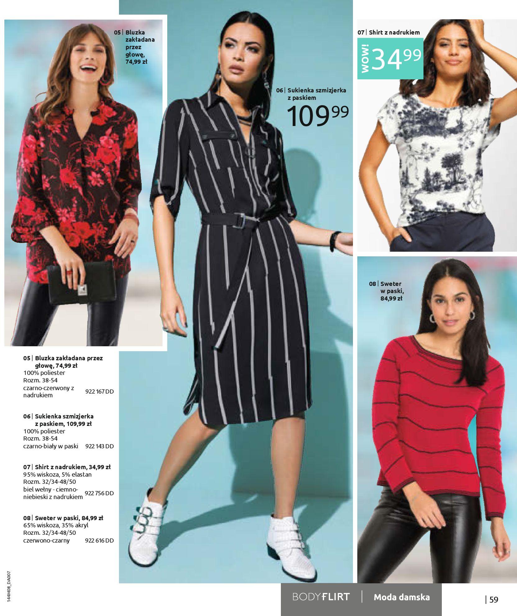 Gazetka Bonprix: Katalog Bonprix - denim 2021-09-09 page-61