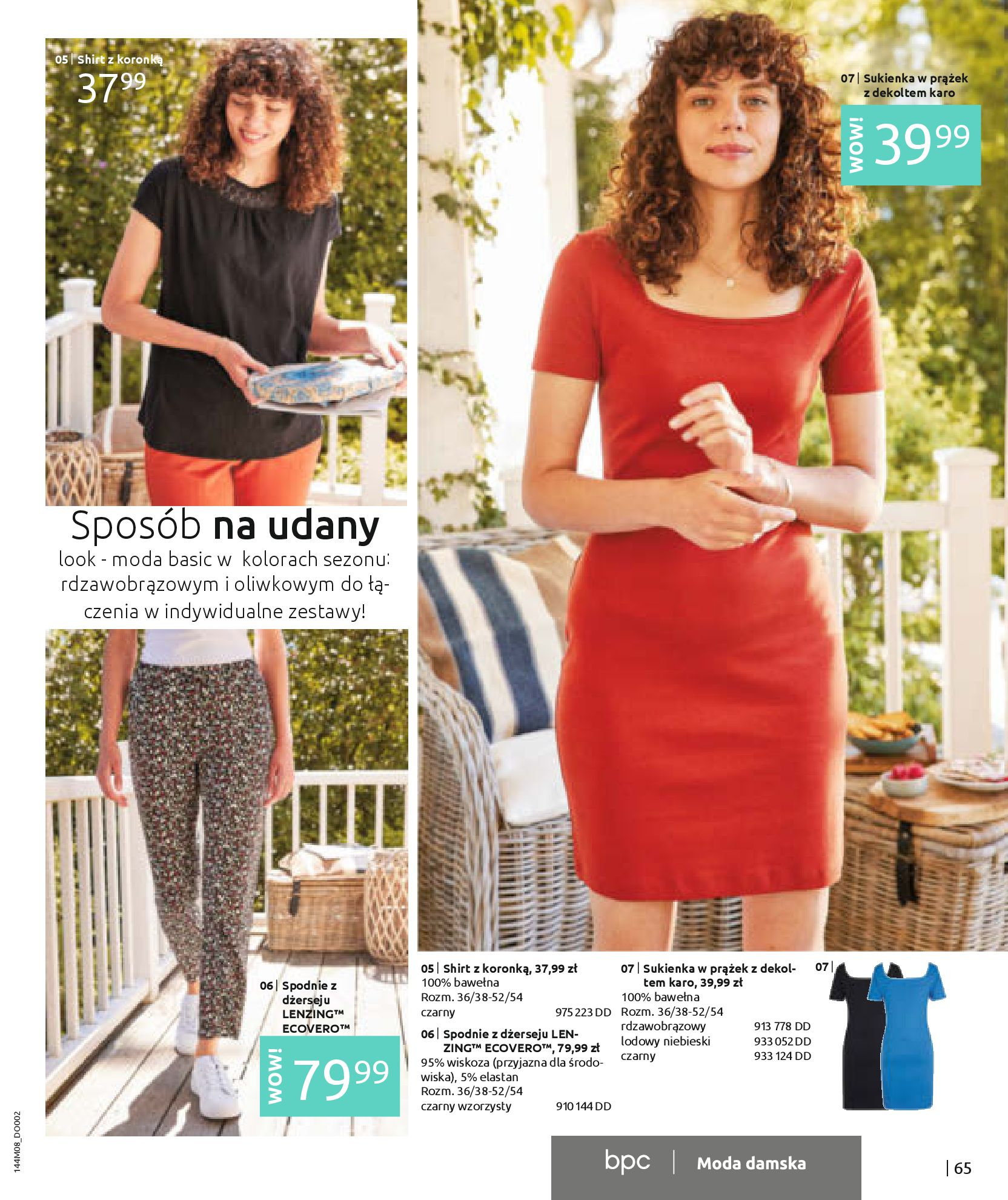 Gazetka Bonprix: Katalog Bonprix - denim 2021-09-09 page-67