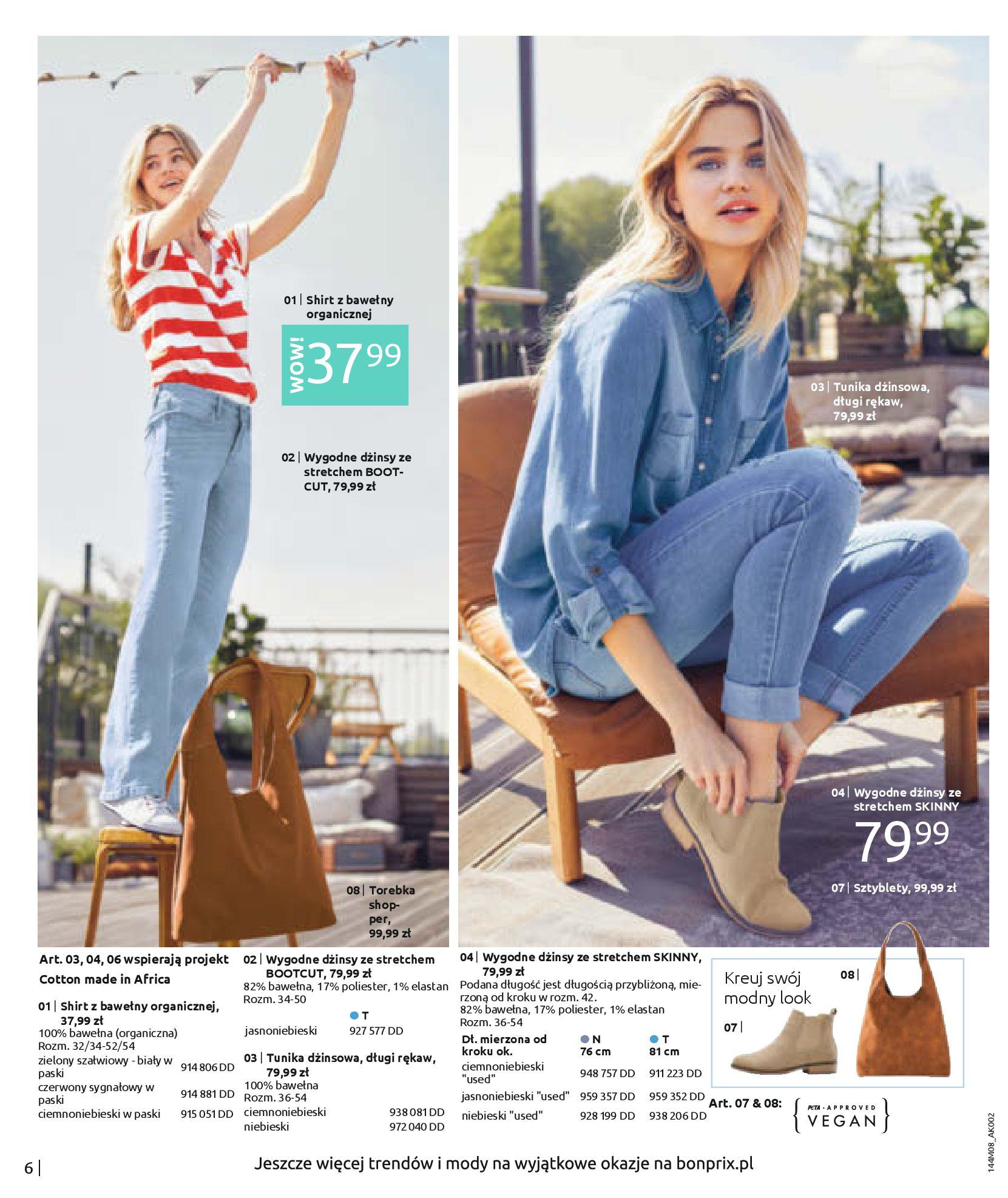 Gazetka Bonprix: Katalog Bonprix - denim 2021-09-09 page-8