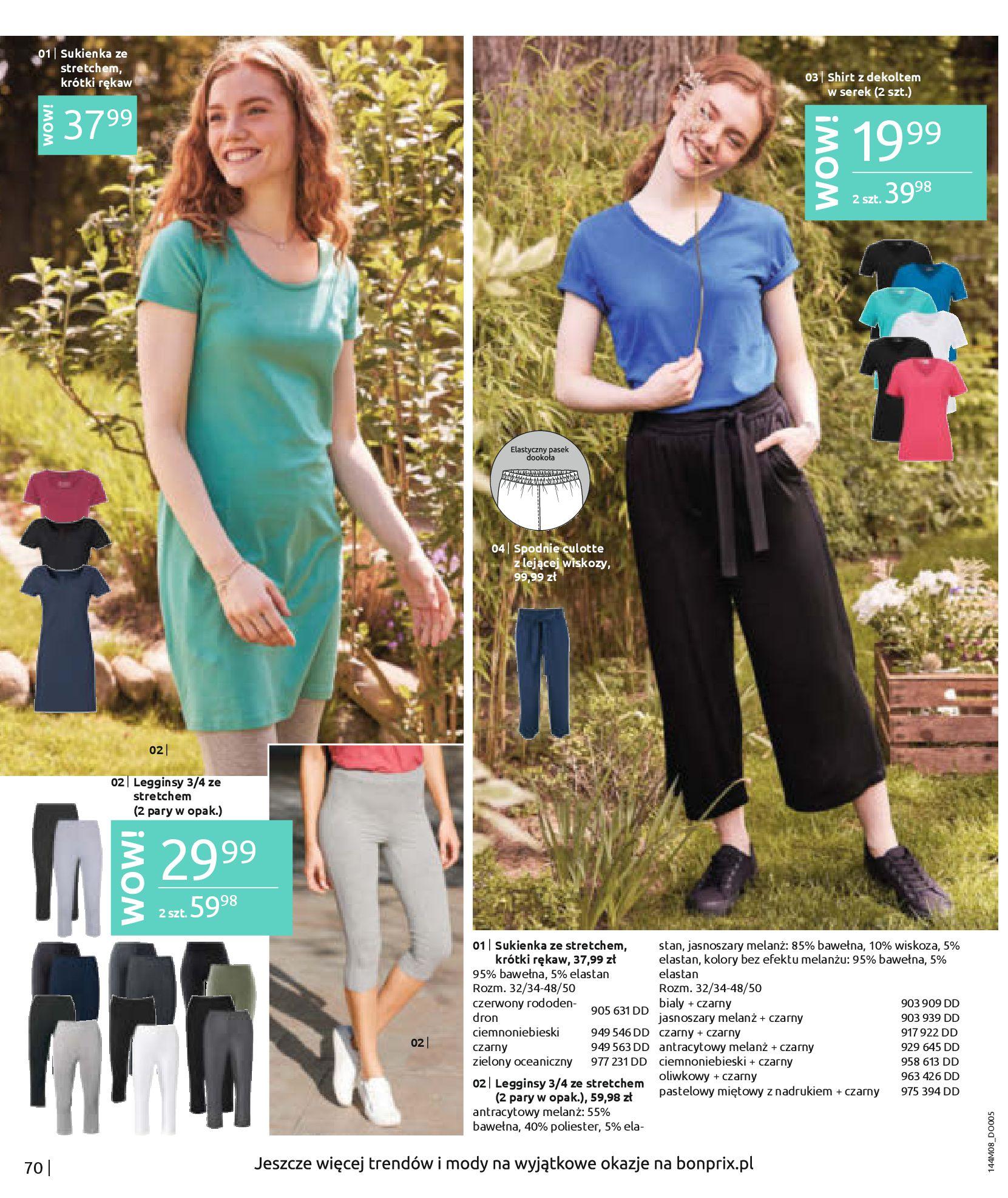 Gazetka Bonprix: Katalog Bonprix - denim 2021-09-09 page-72