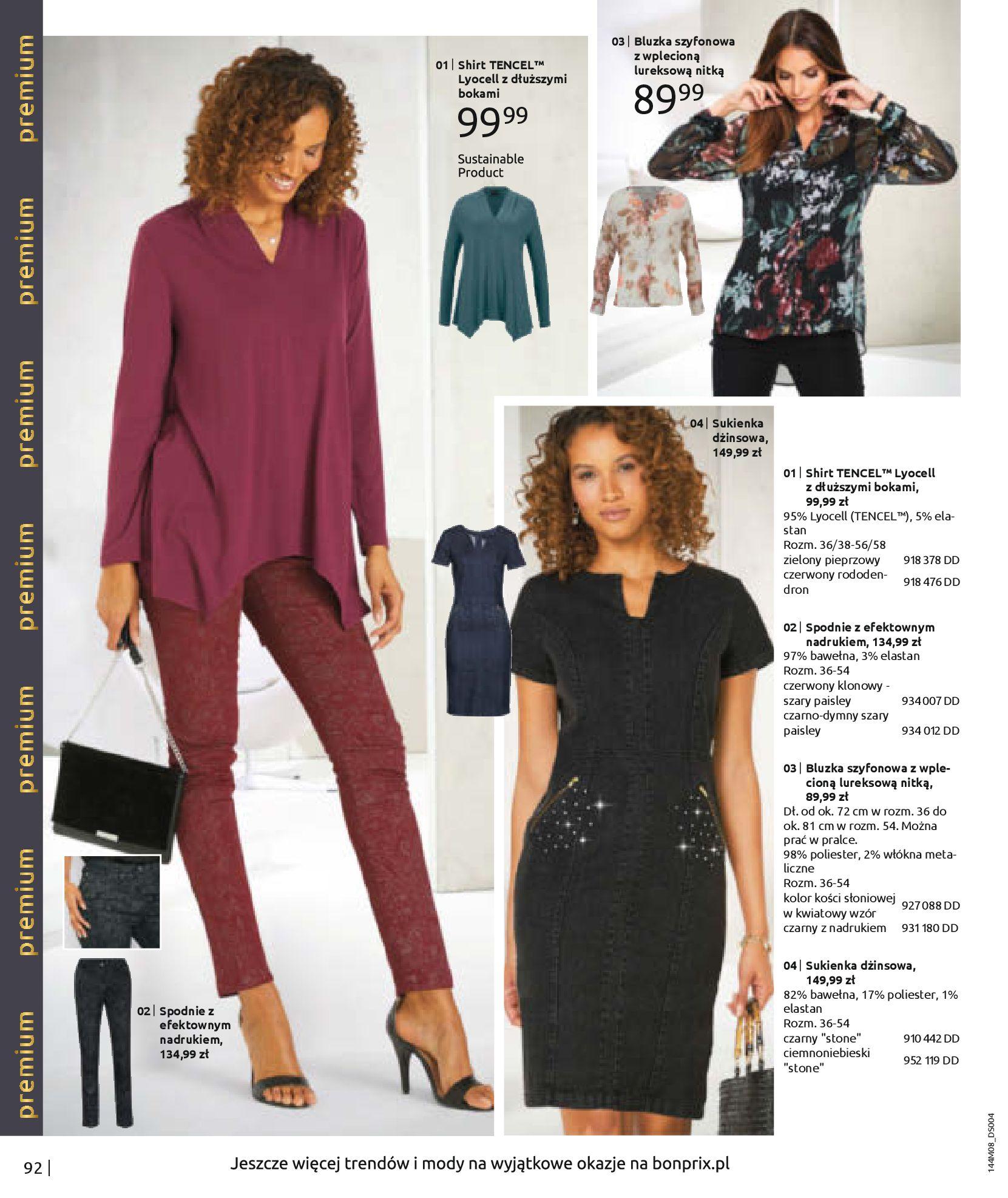Gazetka Bonprix: Katalog Bonprix - denim 2021-09-09 page-94