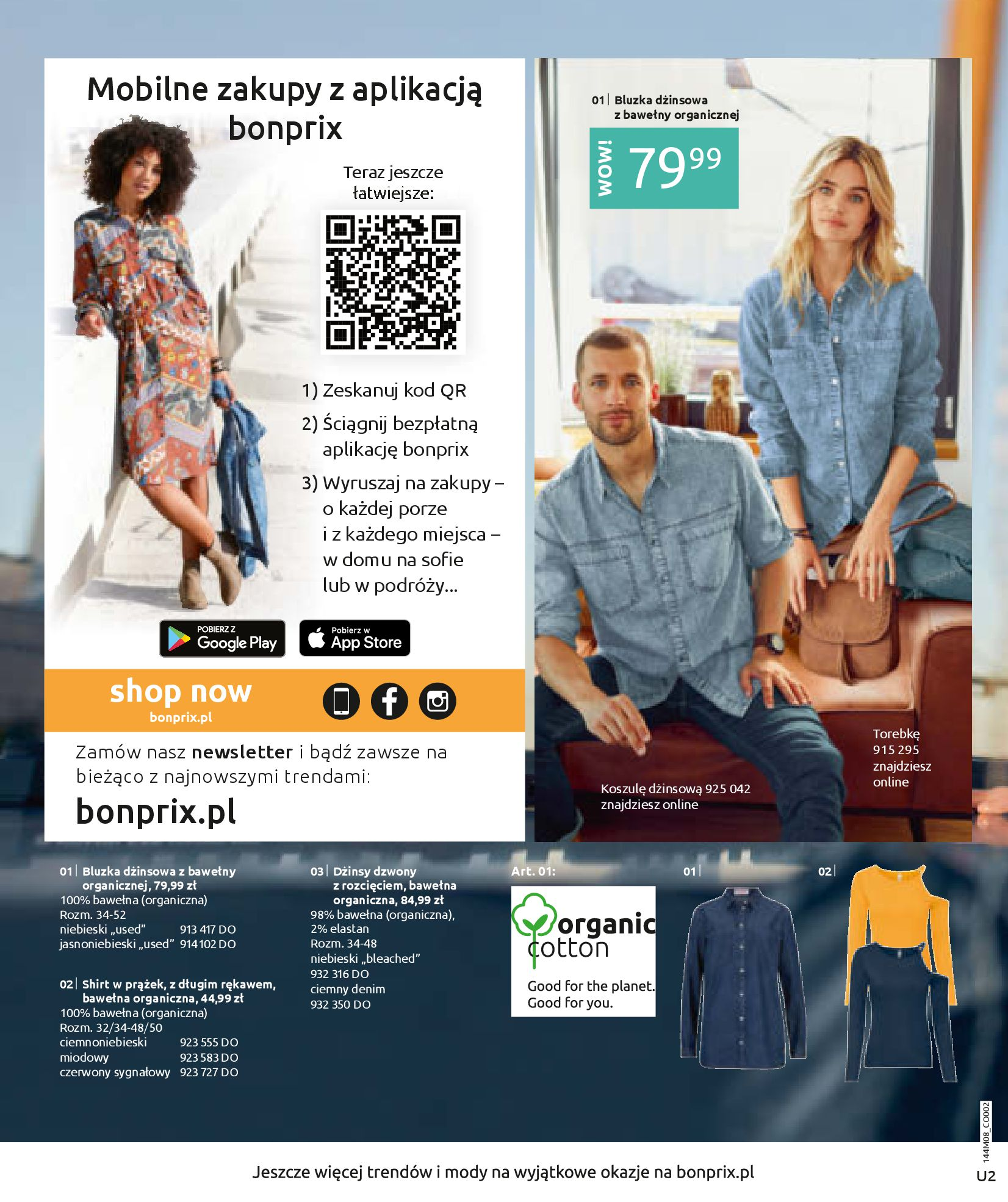 Gazetka Bonprix: Katalog Bonprix - denim 2021-09-09 page-2
