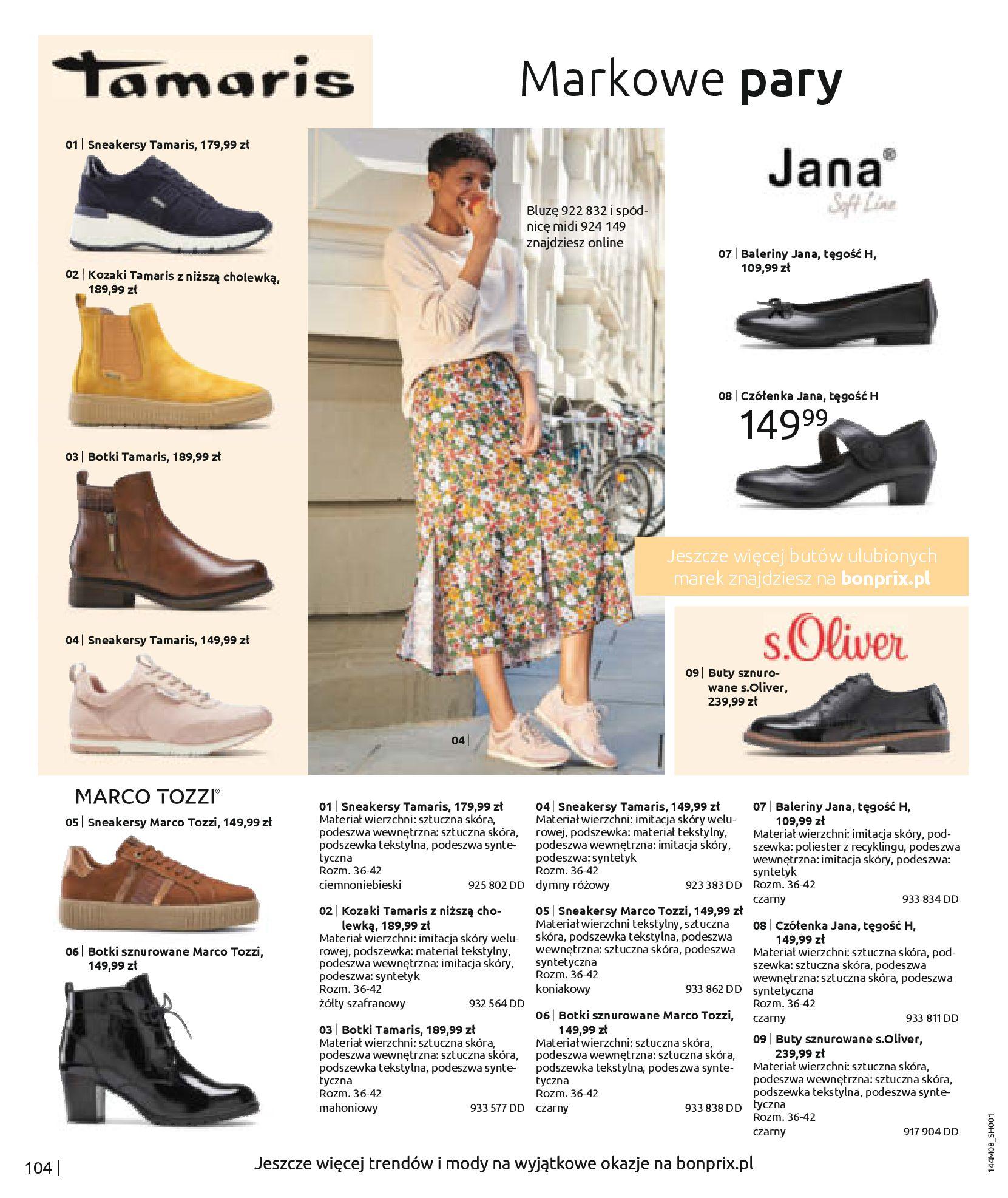 Gazetka Bonprix: Katalog Bonprix - denim 2021-09-09 page-106
