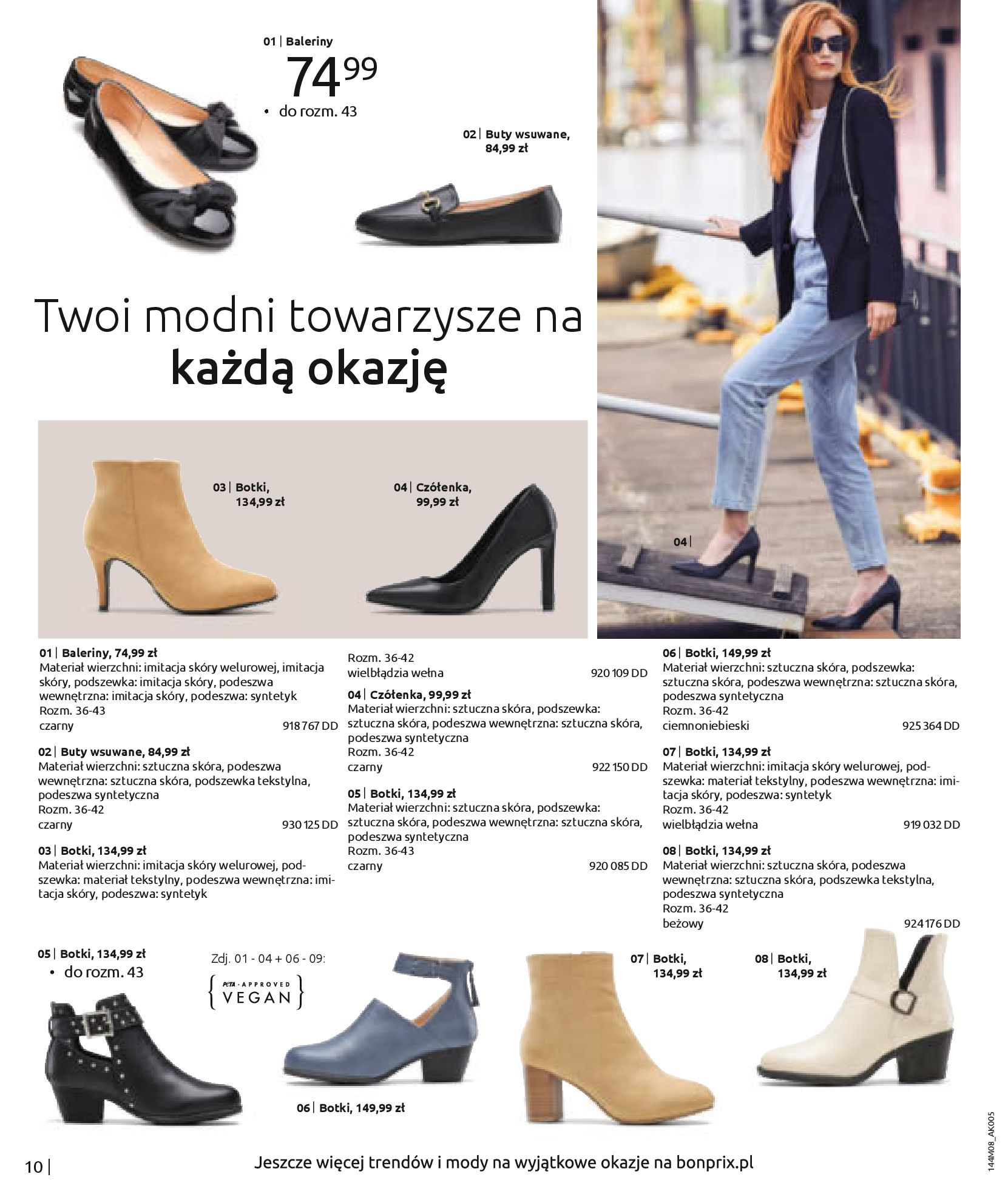 Gazetka Bonprix: Katalog Bonprix - denim 2021-09-09 page-12