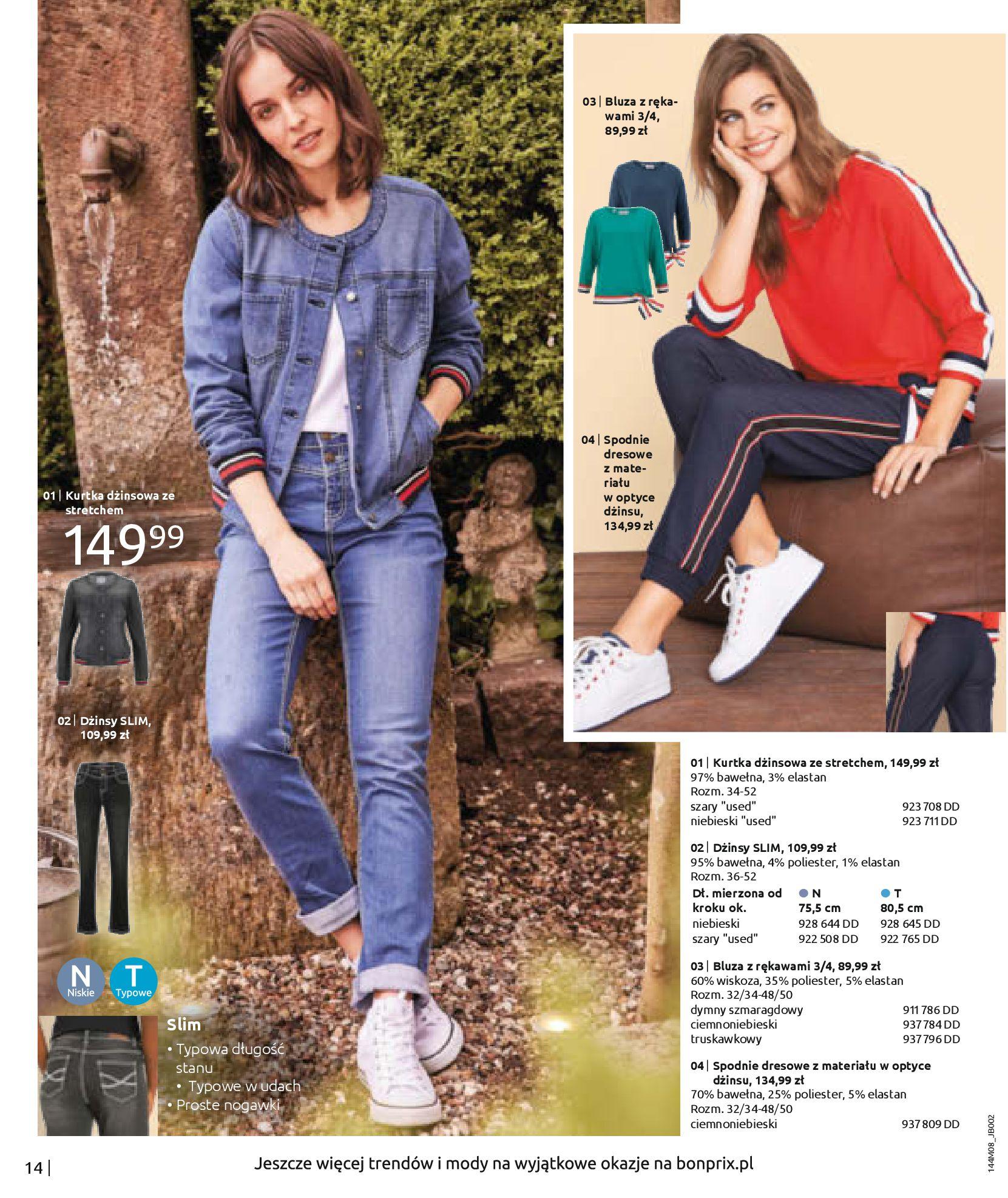 Gazetka Bonprix: Katalog Bonprix - denim 2021-09-09 page-16