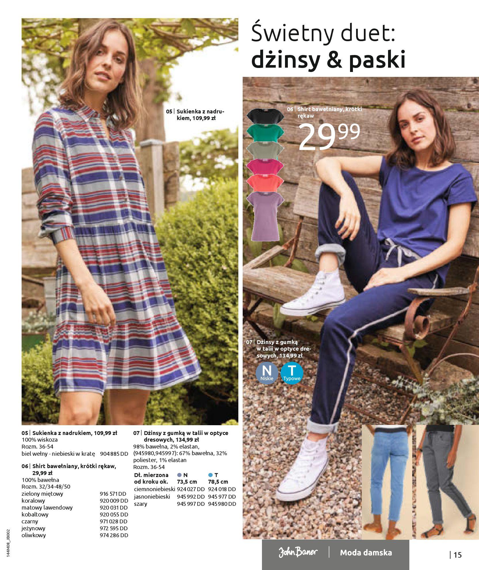 Gazetka Bonprix: Katalog Bonprix - denim 2021-09-09 page-17