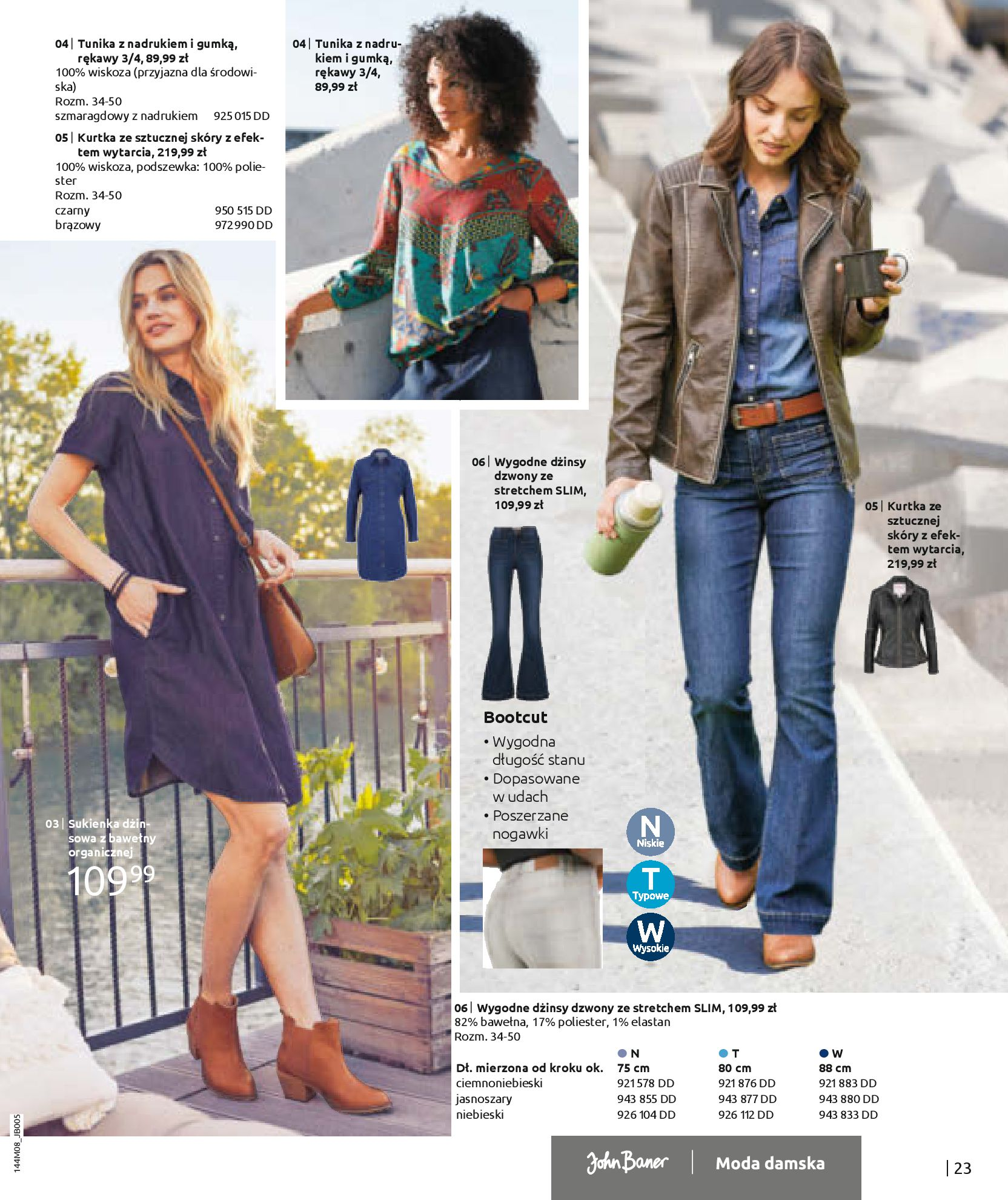 Gazetka Bonprix: Katalog Bonprix - denim 2021-09-09 page-25