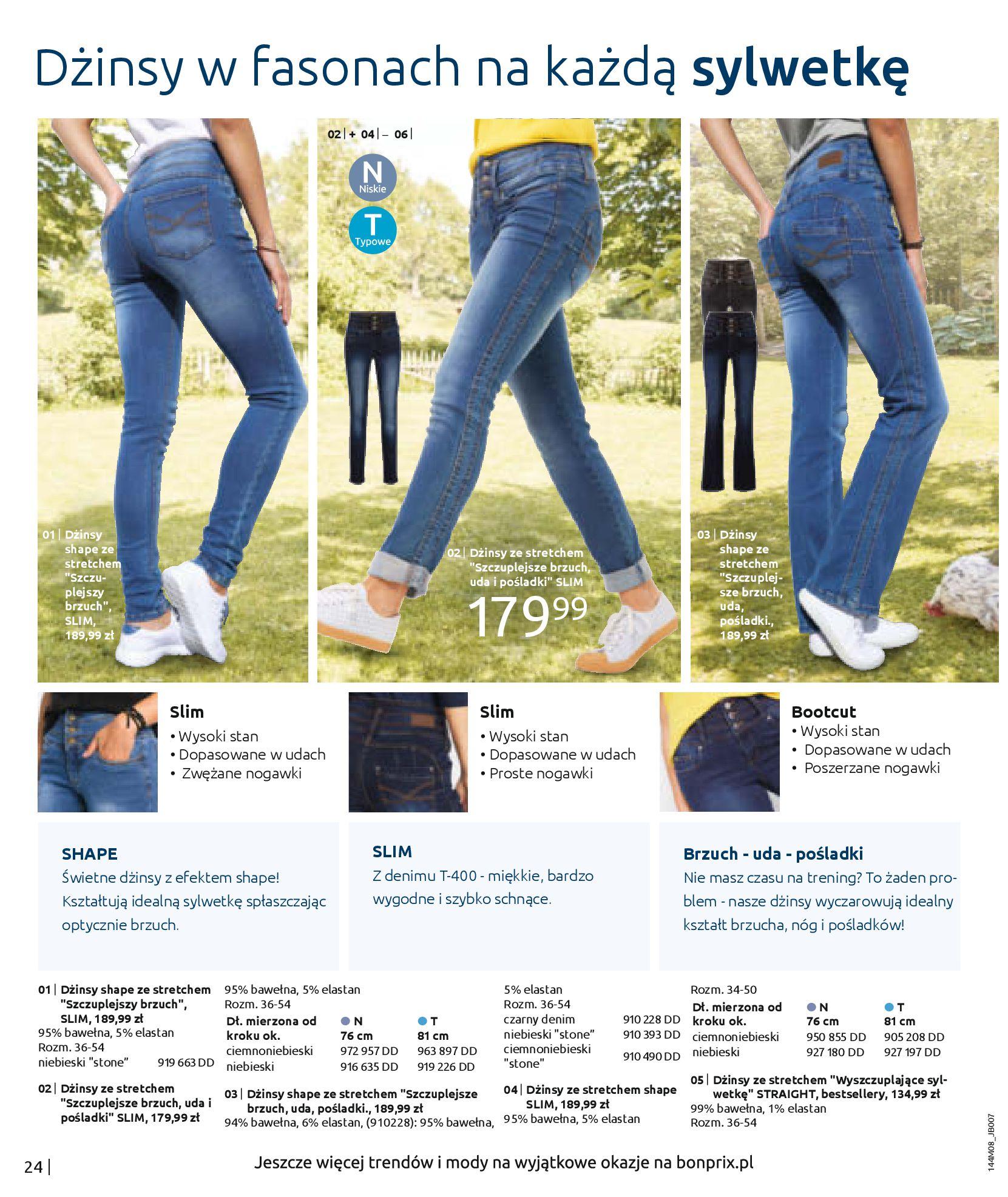 Gazetka Bonprix: Katalog Bonprix - denim 2021-09-09 page-26