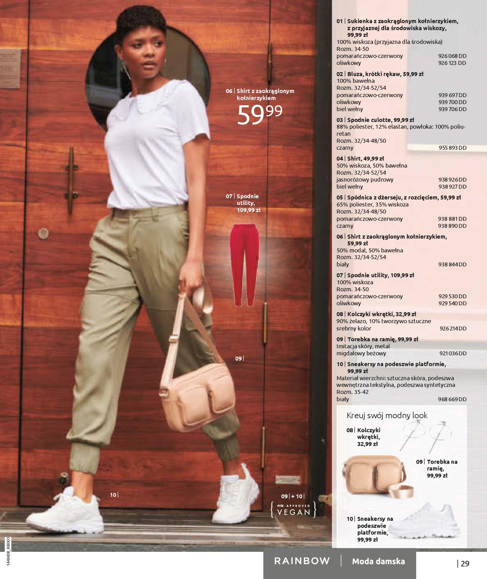 Gazetka Bonprix: Katalog Bonprix - denim 2021-09-09 page-31