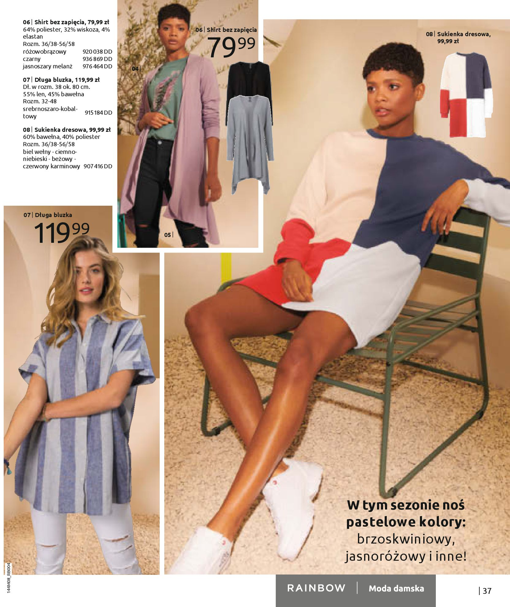 Gazetka Bonprix: Katalog Bonprix - denim 2021-09-09 page-39