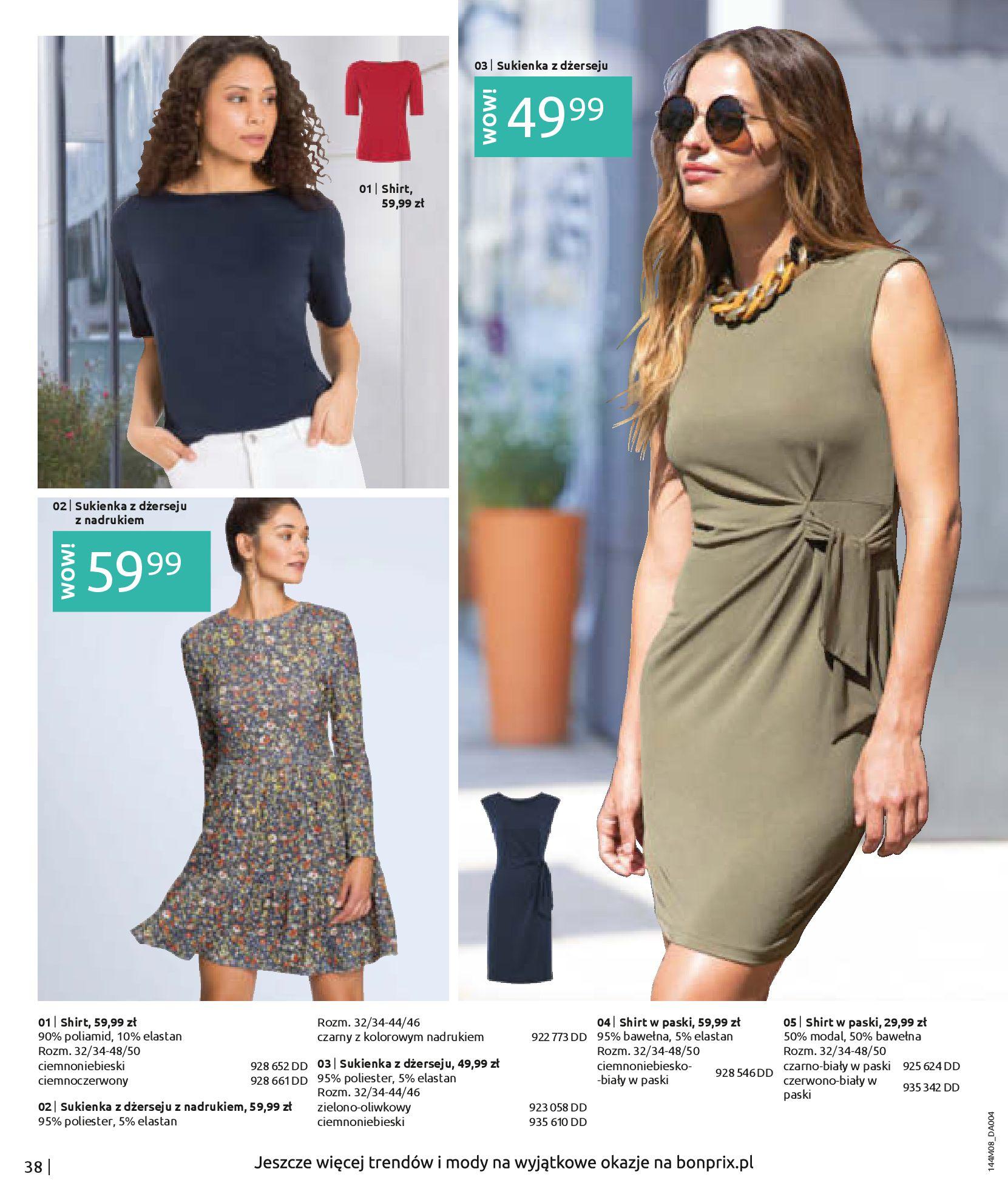 Gazetka Bonprix: Katalog Bonprix - denim 2021-09-09 page-40