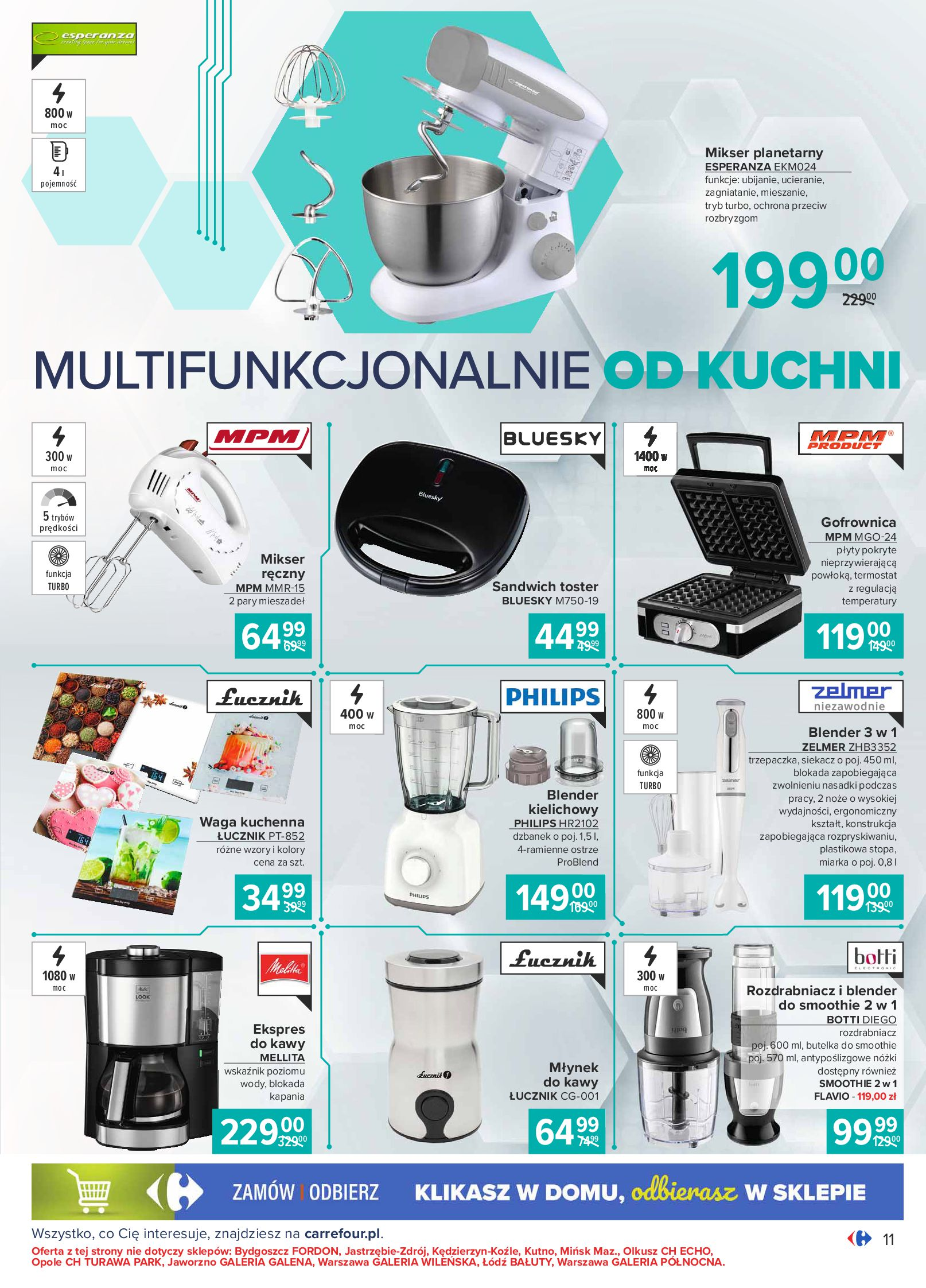 Gazetka Carrefour: Gazetka Multimedia 2021-02-16 page-11