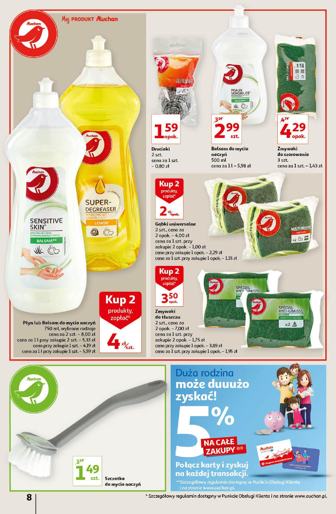 Gazetka Auchan: Gazetka Auchan - Porządki Hipermarkety 2021-09-16 page-8