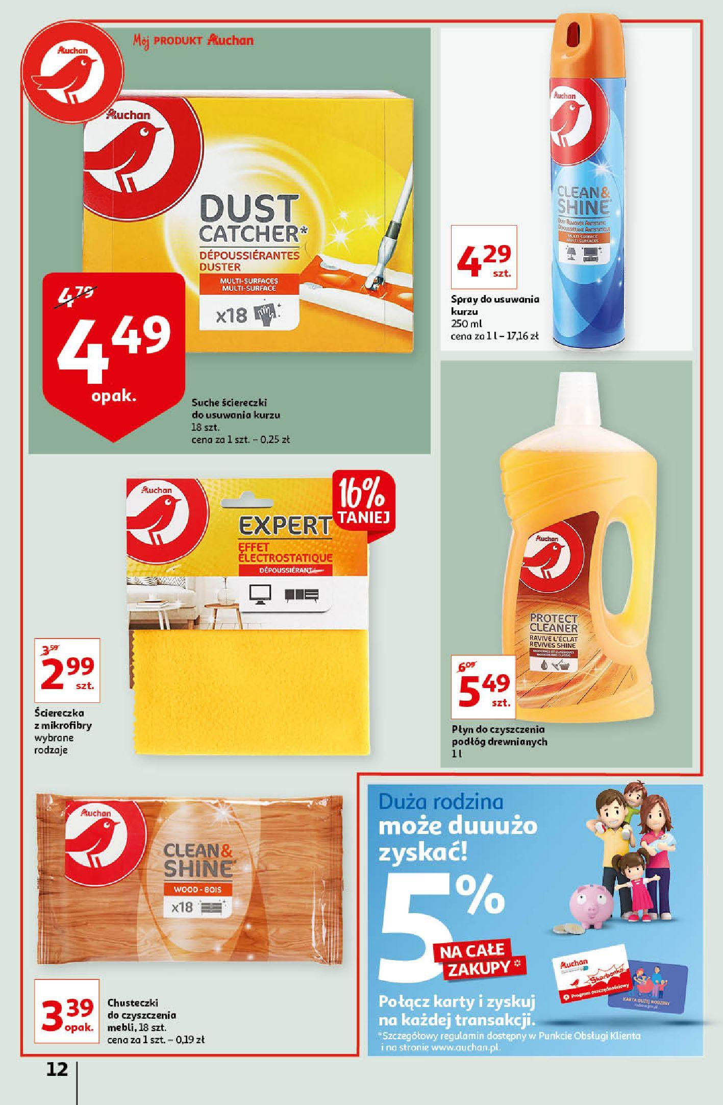 Gazetka Auchan: Gazetka Auchan - Porządki Hipermarkety 2021-09-16 page-12