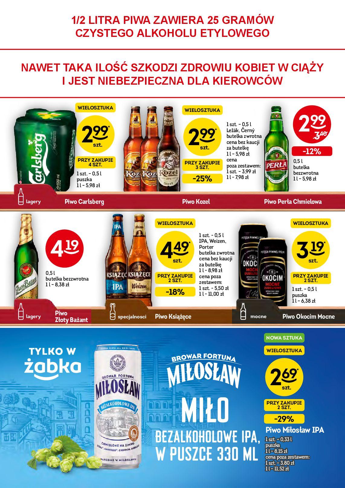 Gazetka Żabka - Gazetka promocyjna-23.06.2020-07.07.2020-page-19