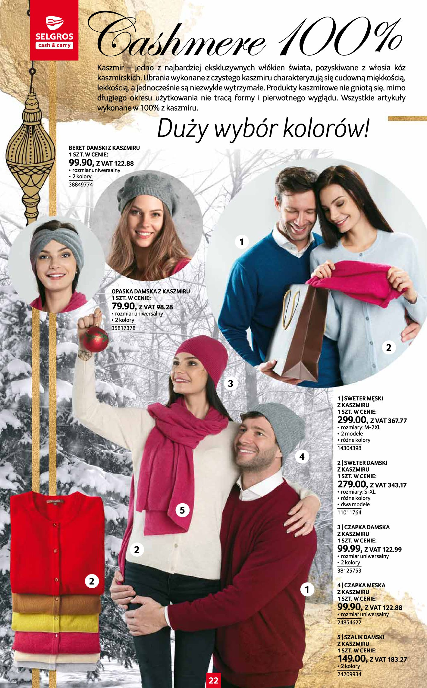 Gazetka Selgros: Katalog Prezenty 2020-11-19 page-22