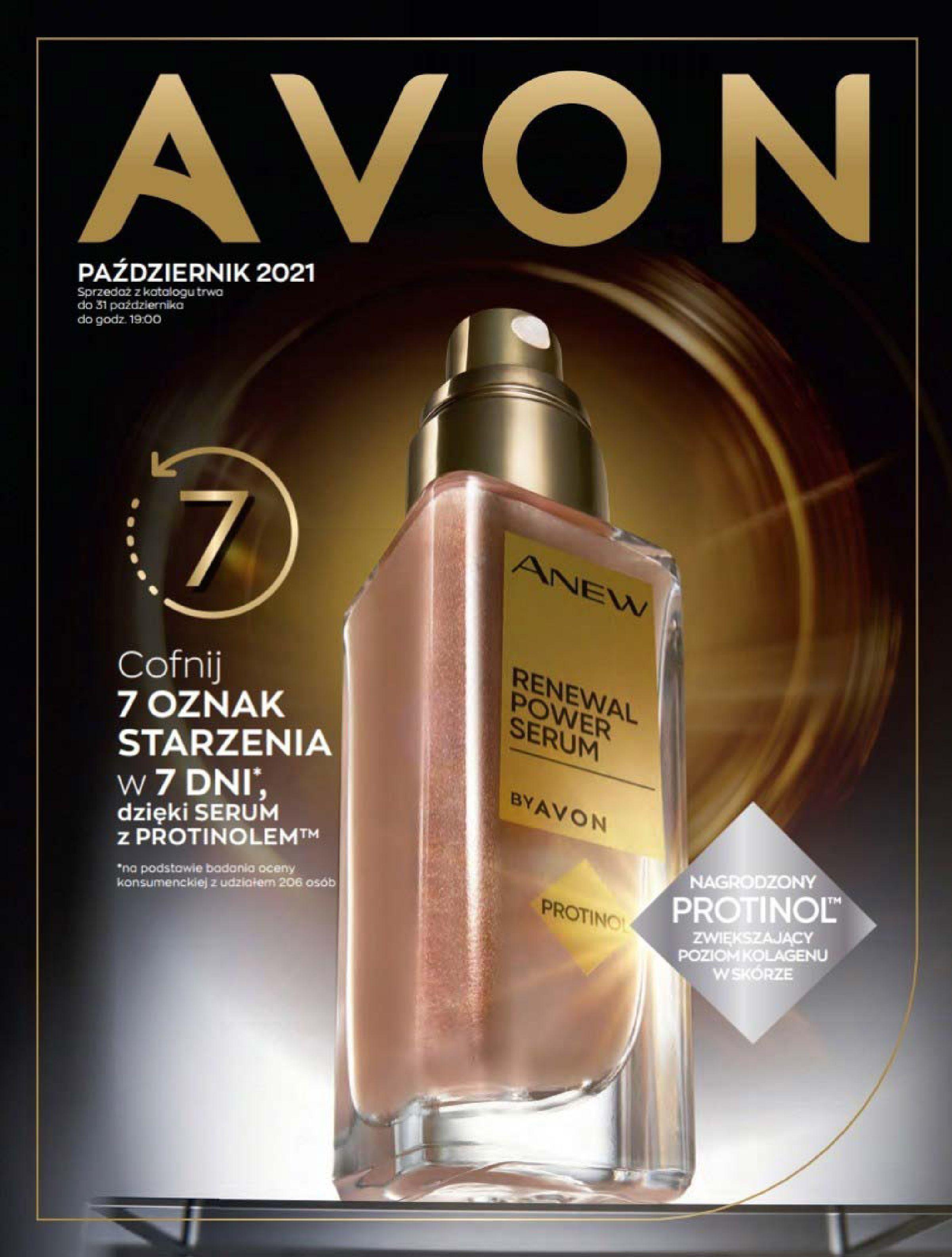 Gazetka Avon: Katalog Avon - Wrzesień/Październik 2021-08-17 page-1