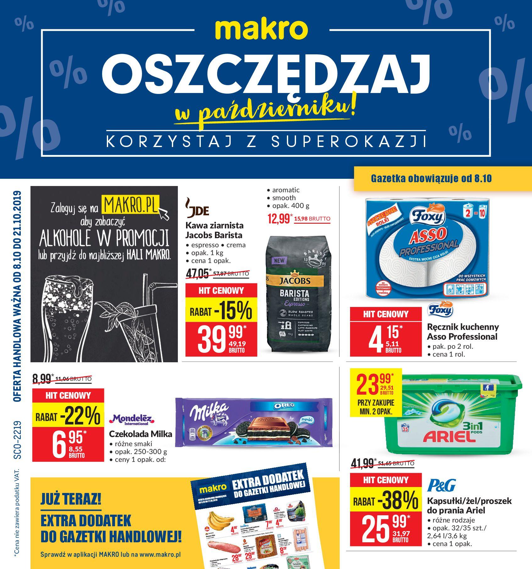 Gazetka Makro - Artykuły spożywcze-07.10.2019-21.10.2019-page-1
