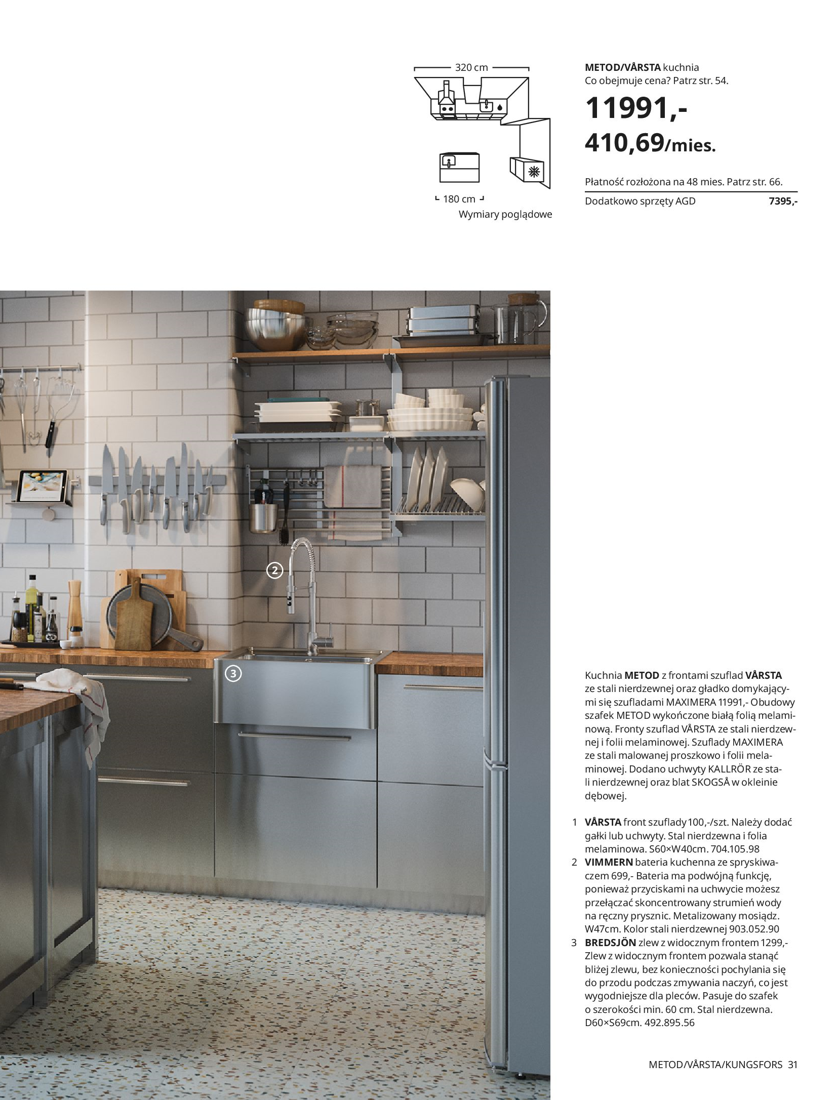 Gazetka IKEA: KUCHNIE 2021 2021-01-13 page-31