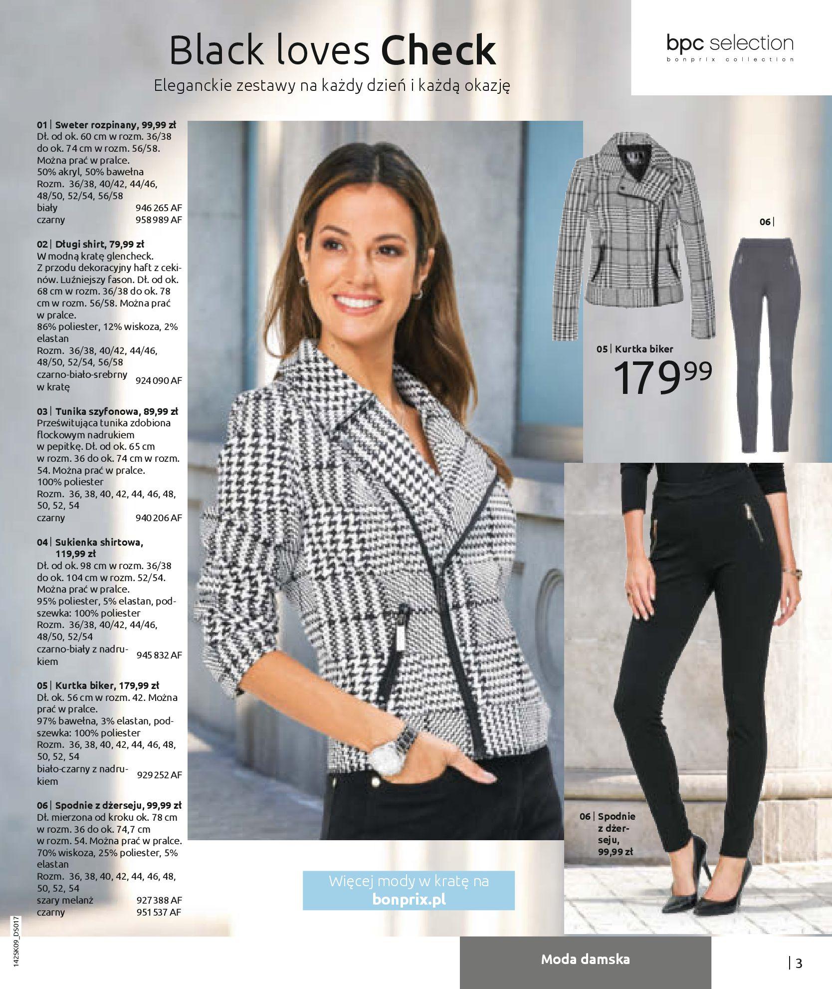 Gazetka Bonprix - Jesienny look-31.08.2020-28.02.2021-page-5
