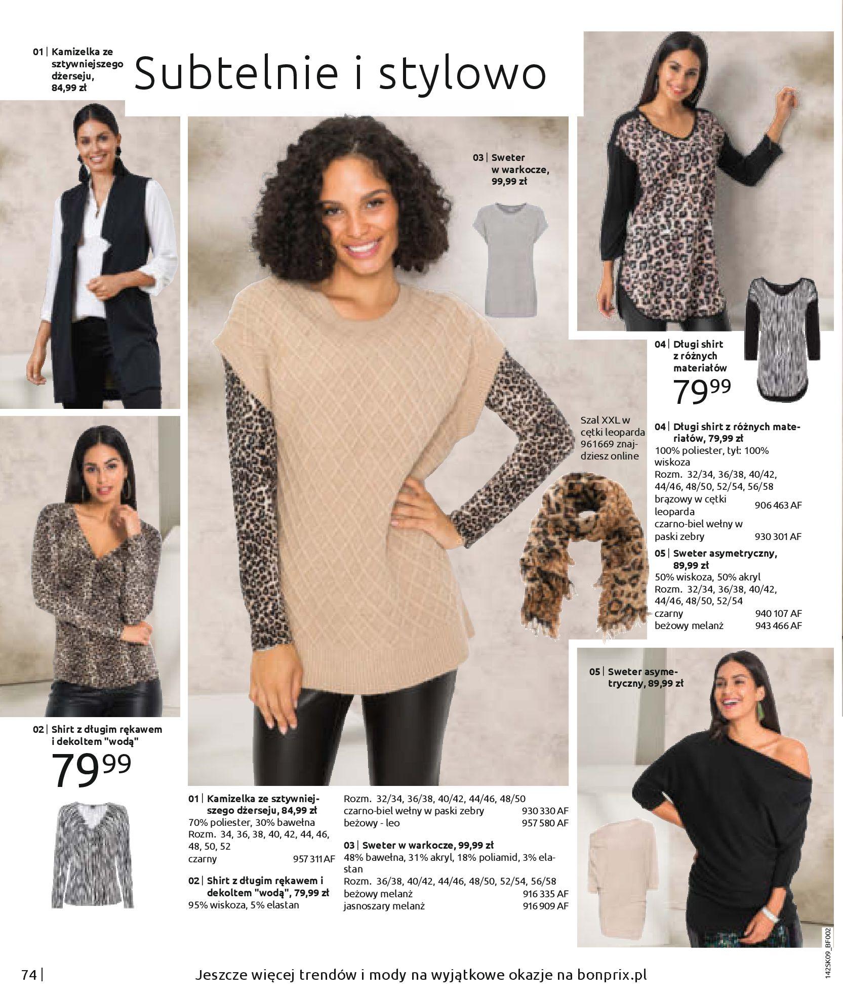 Gazetka Bonprix - Jesienny look-31.08.2020-28.02.2021-page-76