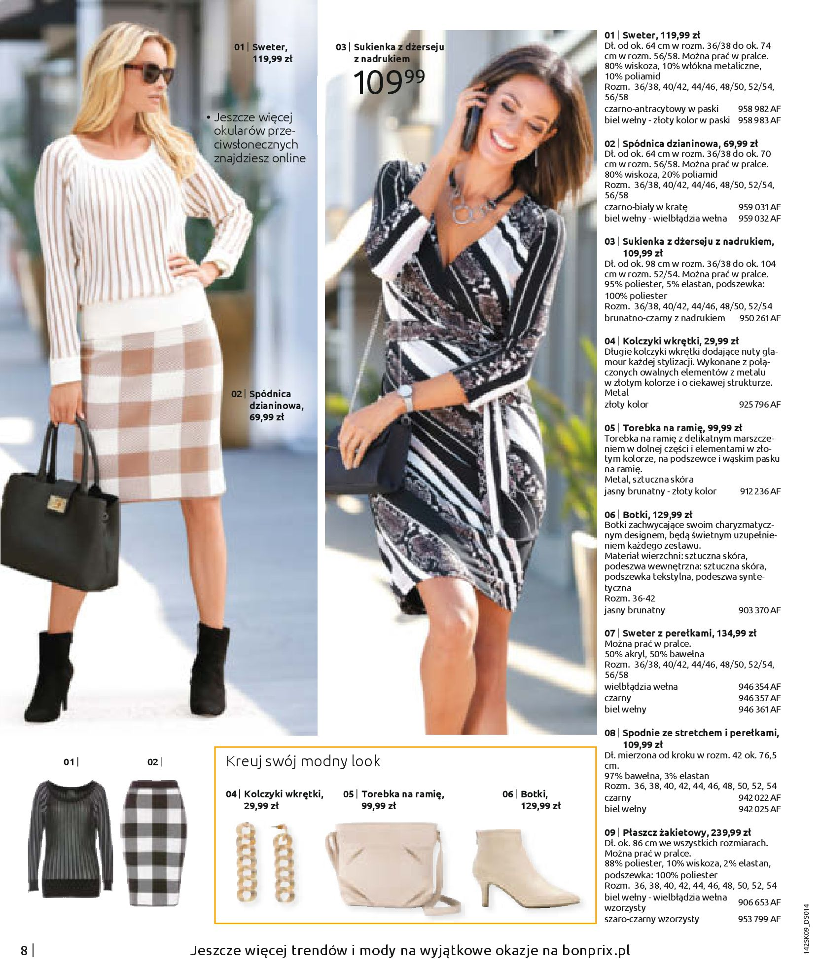 Gazetka Bonprix - Jesienny look-31.08.2020-28.02.2021-page-10