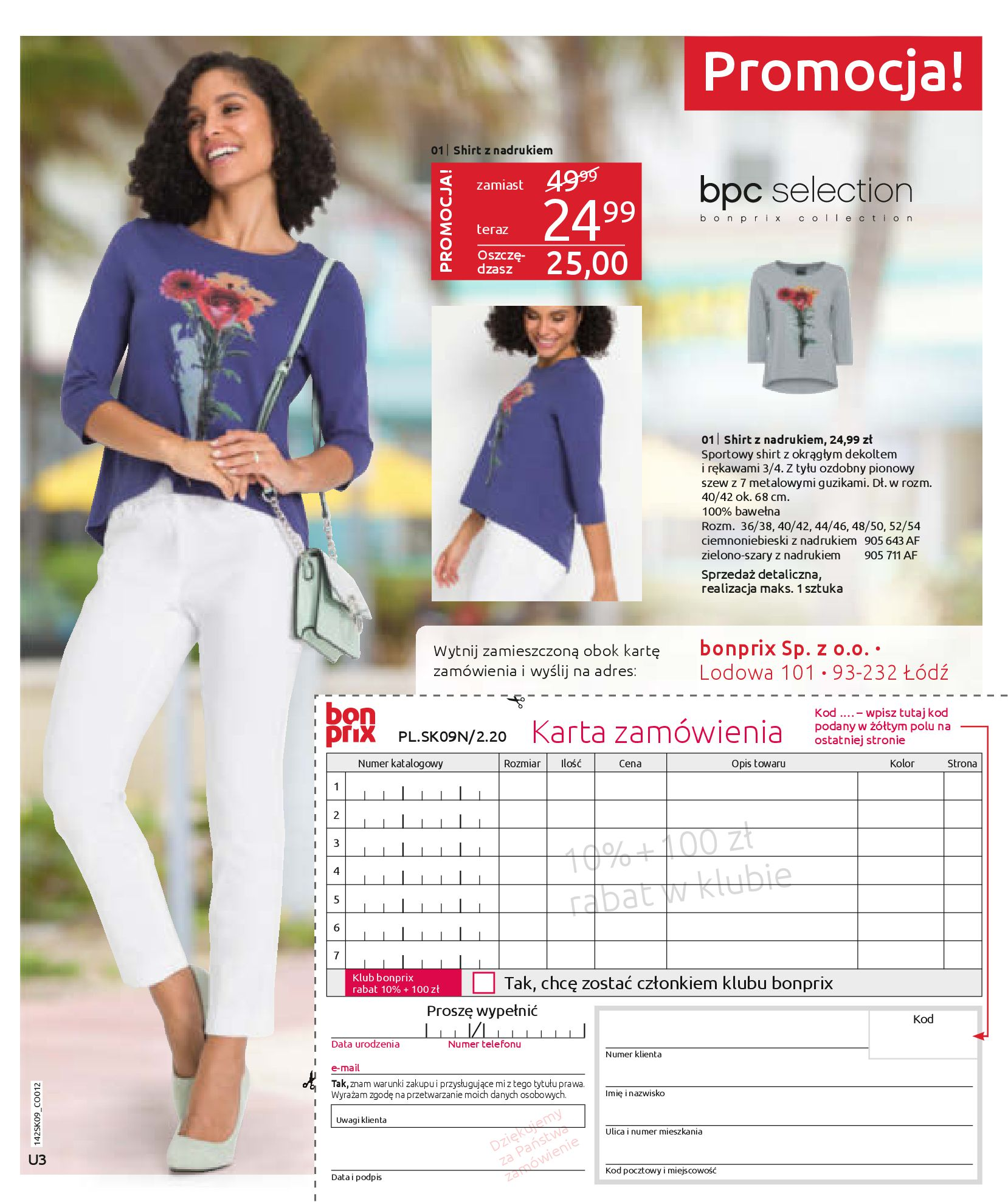 Gazetka Bonprix - Jesienny look-31.08.2020-28.02.2021-page-99