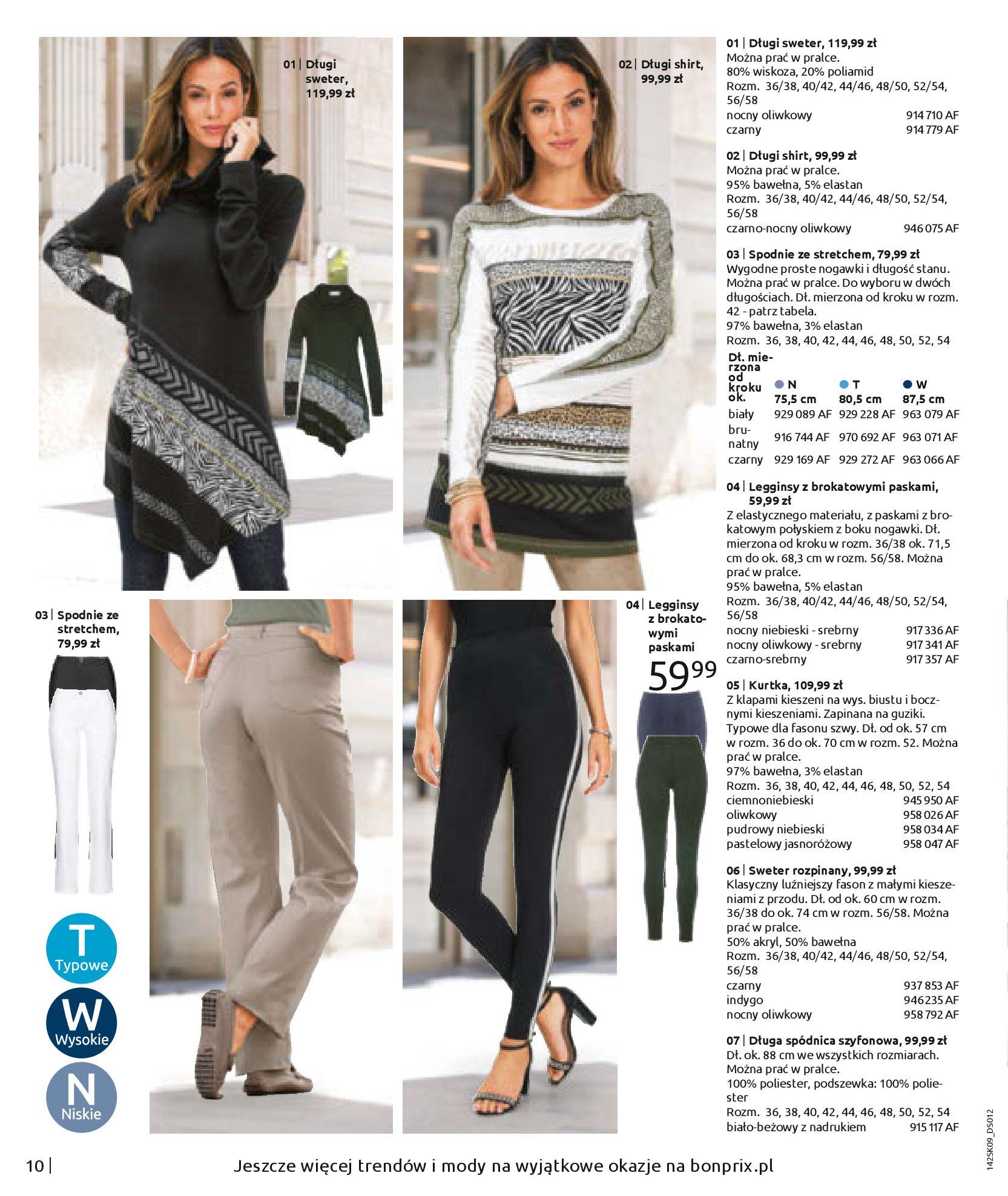 Gazetka Bonprix - Jesienny look-31.08.2020-28.02.2021-page-12