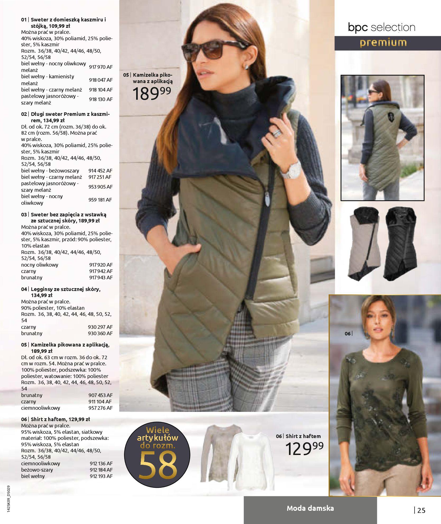 Gazetka Bonprix - Jesienny look-31.08.2020-28.02.2021-page-27