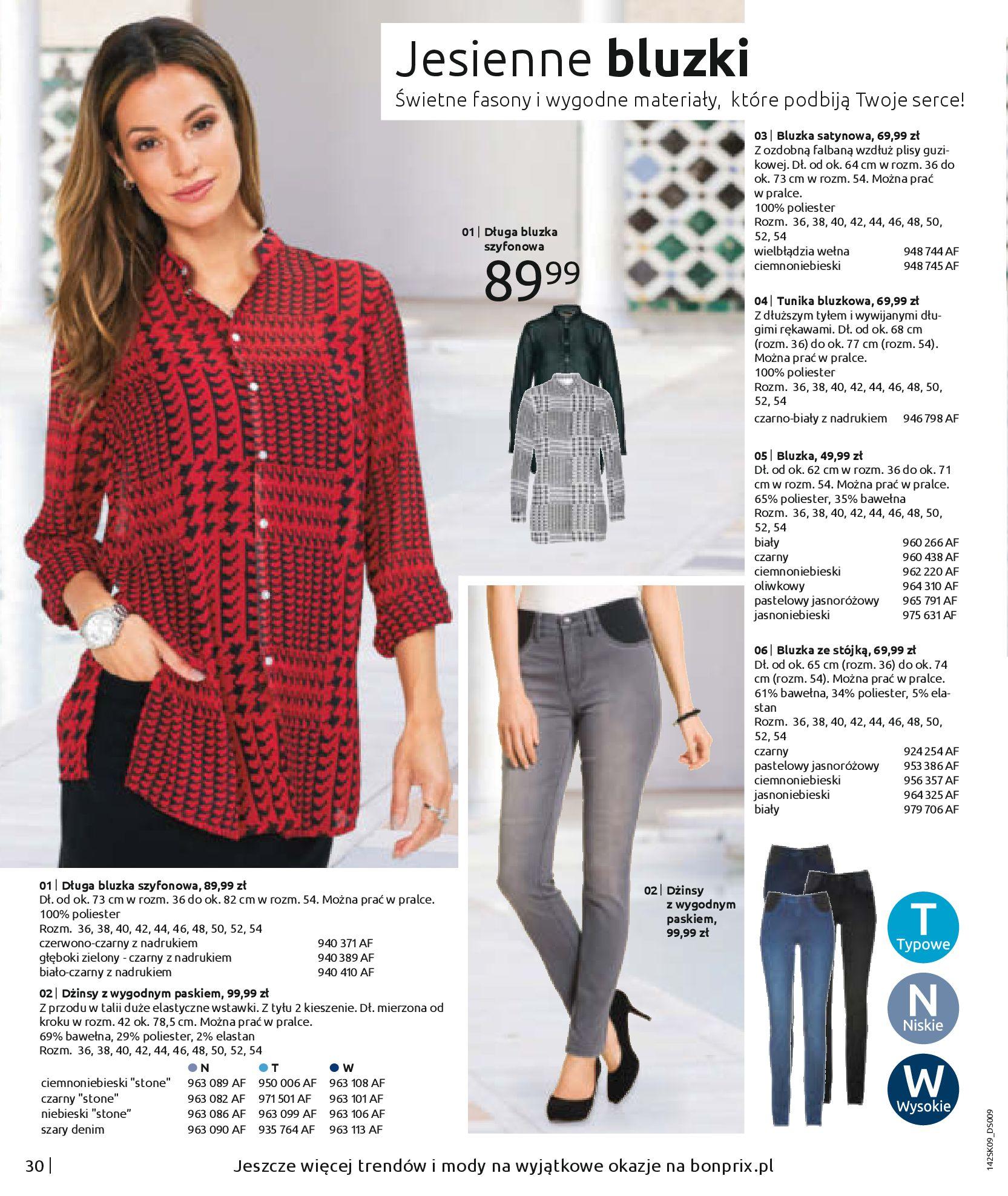 Gazetka Bonprix - Jesienny look-31.08.2020-28.02.2021-page-32