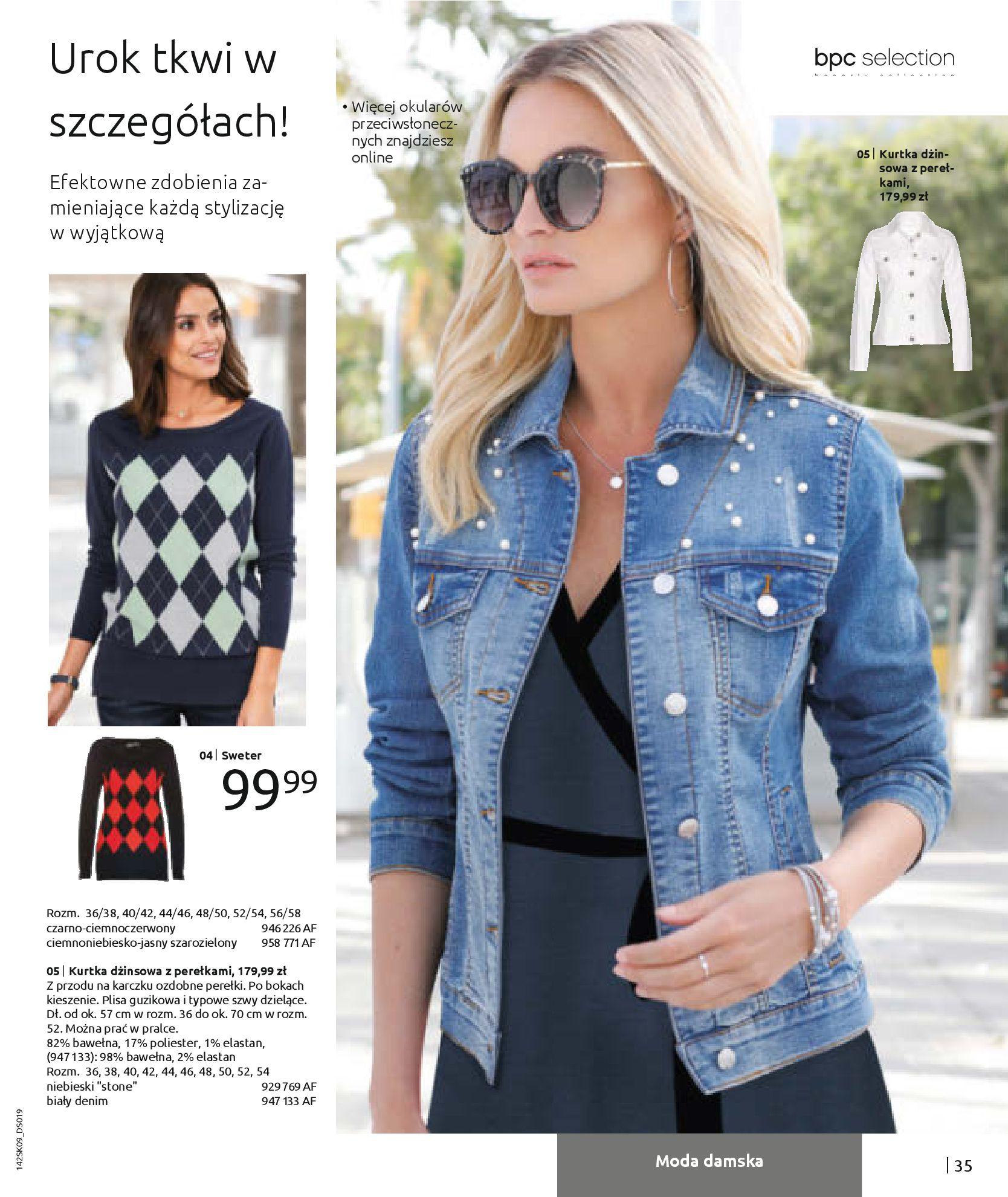 Gazetka Bonprix - Jesienny look-31.08.2020-28.02.2021-page-37