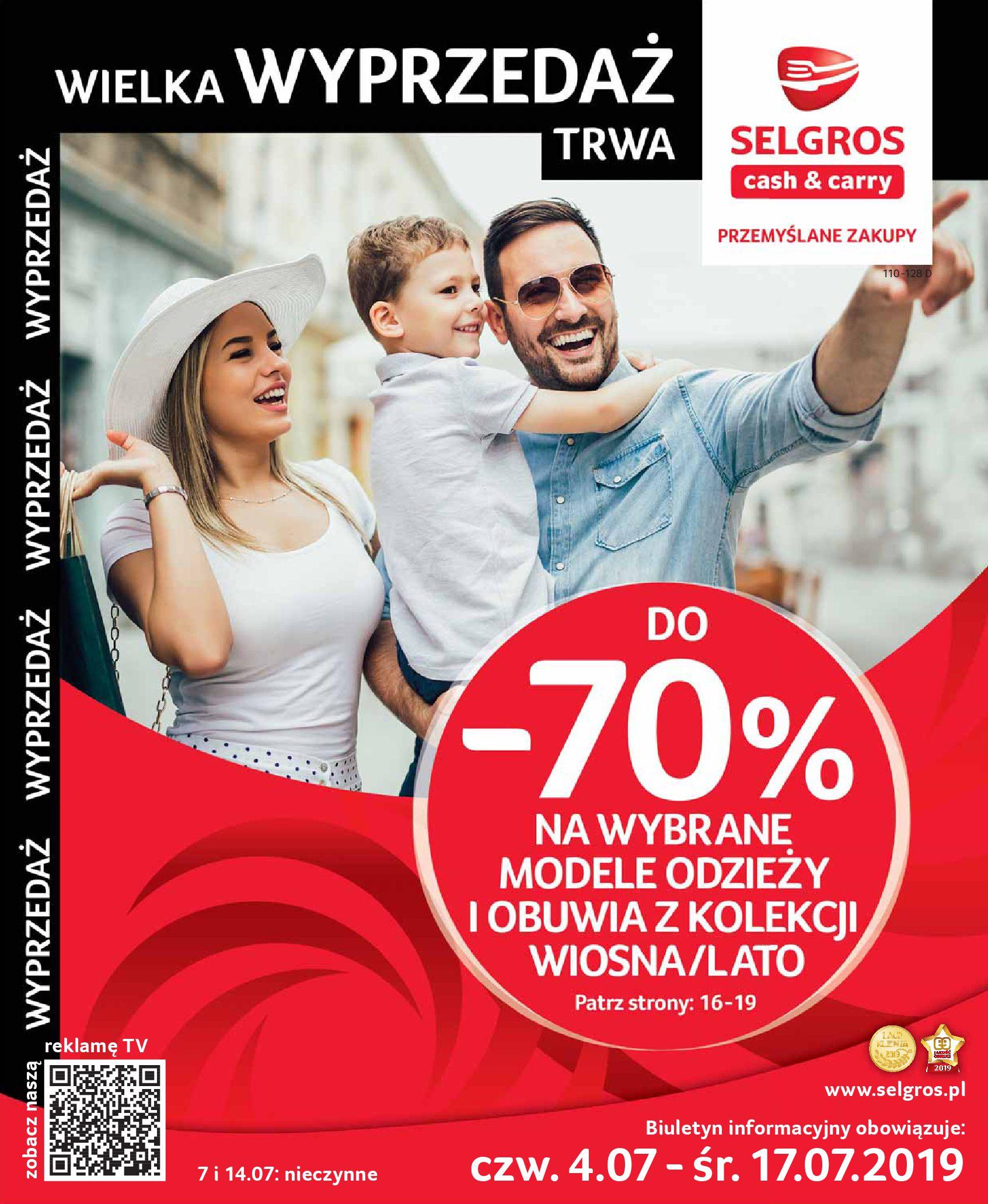 Gazetka Selgros - Oferta przemysłowa-03.07.2019-17.07.2019-page-