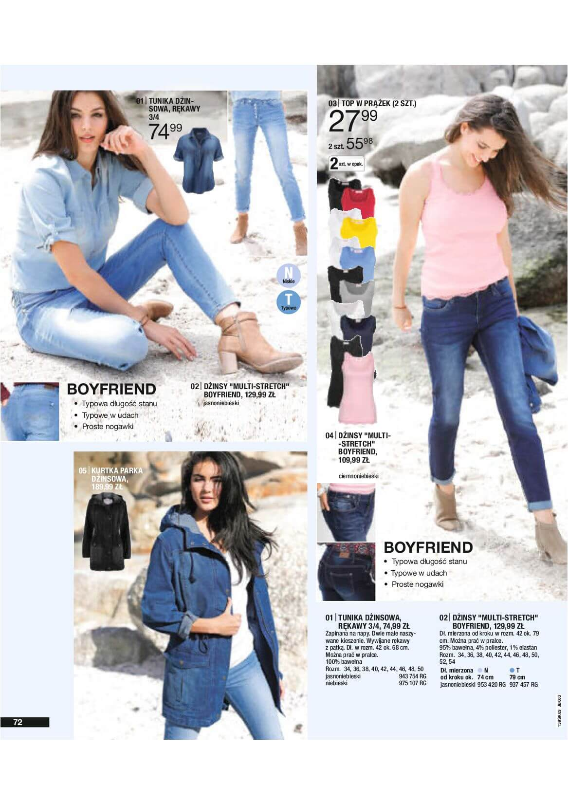 Gazetka Bonprix - Radosna moda-10.03.2019-25.06.2019-page-74