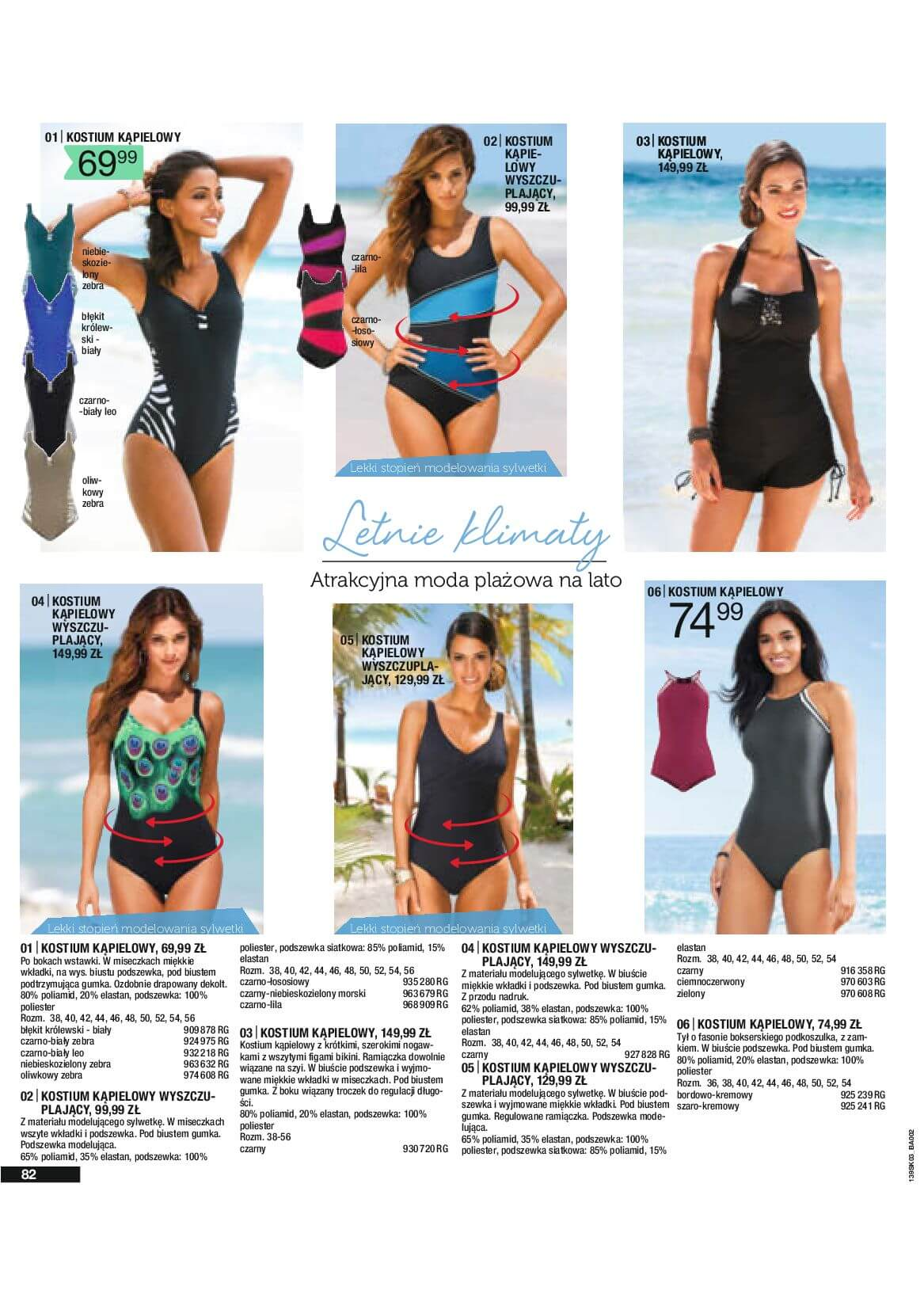 Gazetka Bonprix - Radosna moda-10.03.2019-25.06.2019-page-84