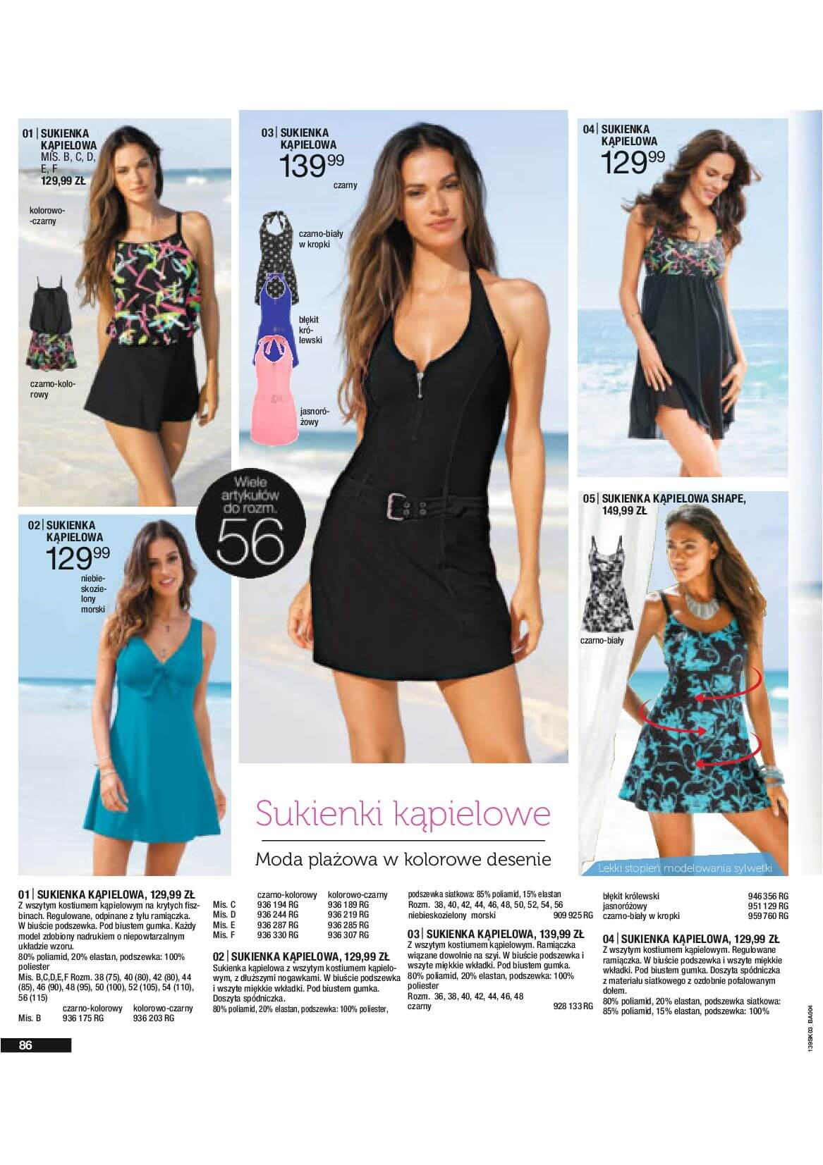 Gazetka Bonprix - Radosna moda-10.03.2019-25.06.2019-page-88