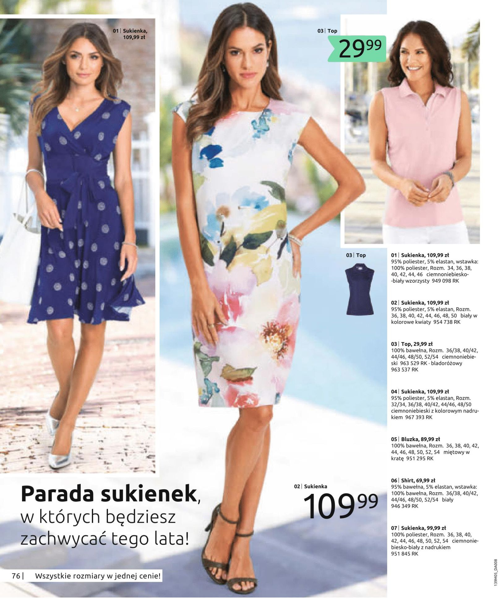 Gazetka Bonprix - Romantic Summer-02.07.2019-29.10.2019-page-78