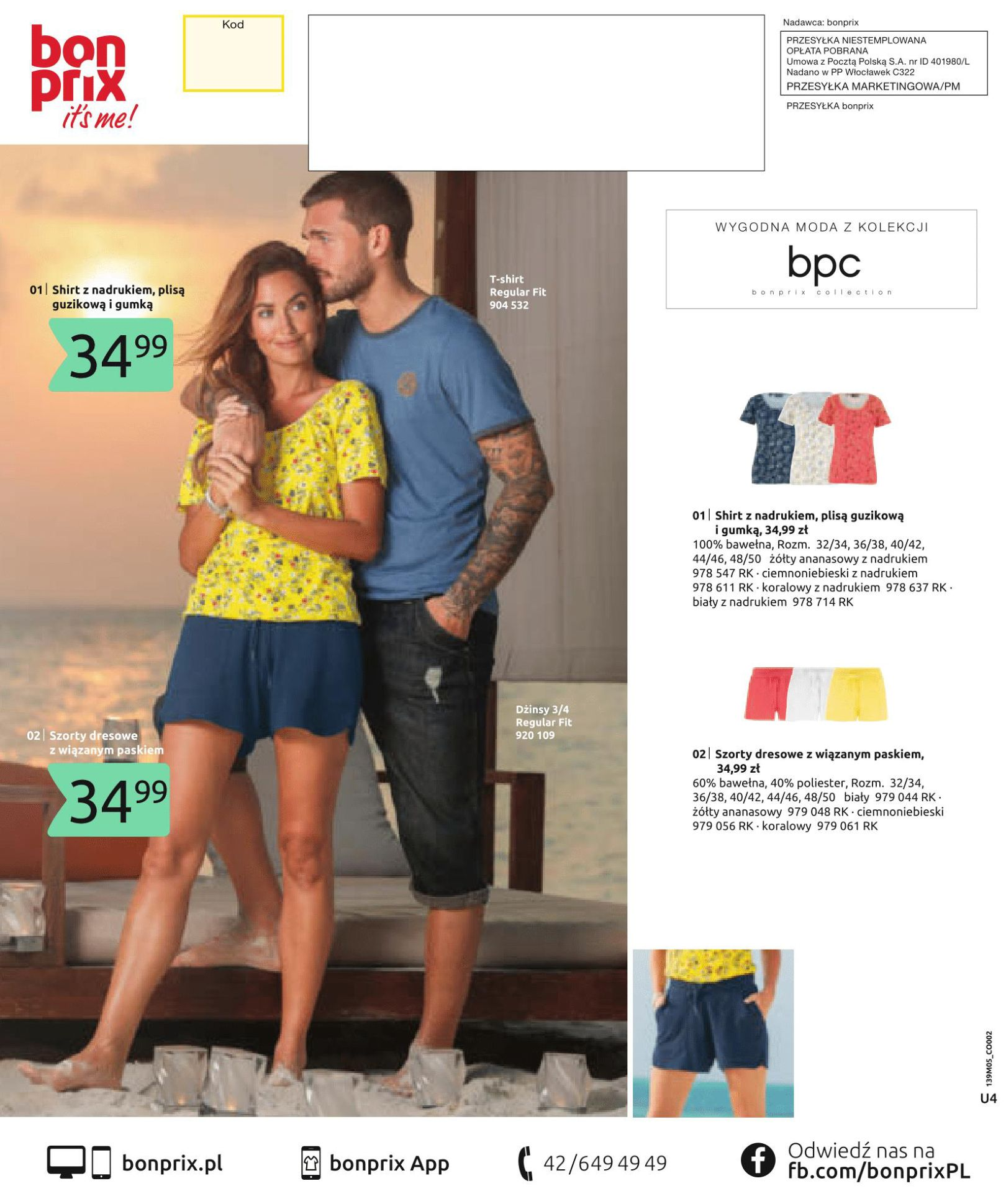 Gazetka Bonprix - Romantic Summer-02.07.2019-29.10.2019-page-100