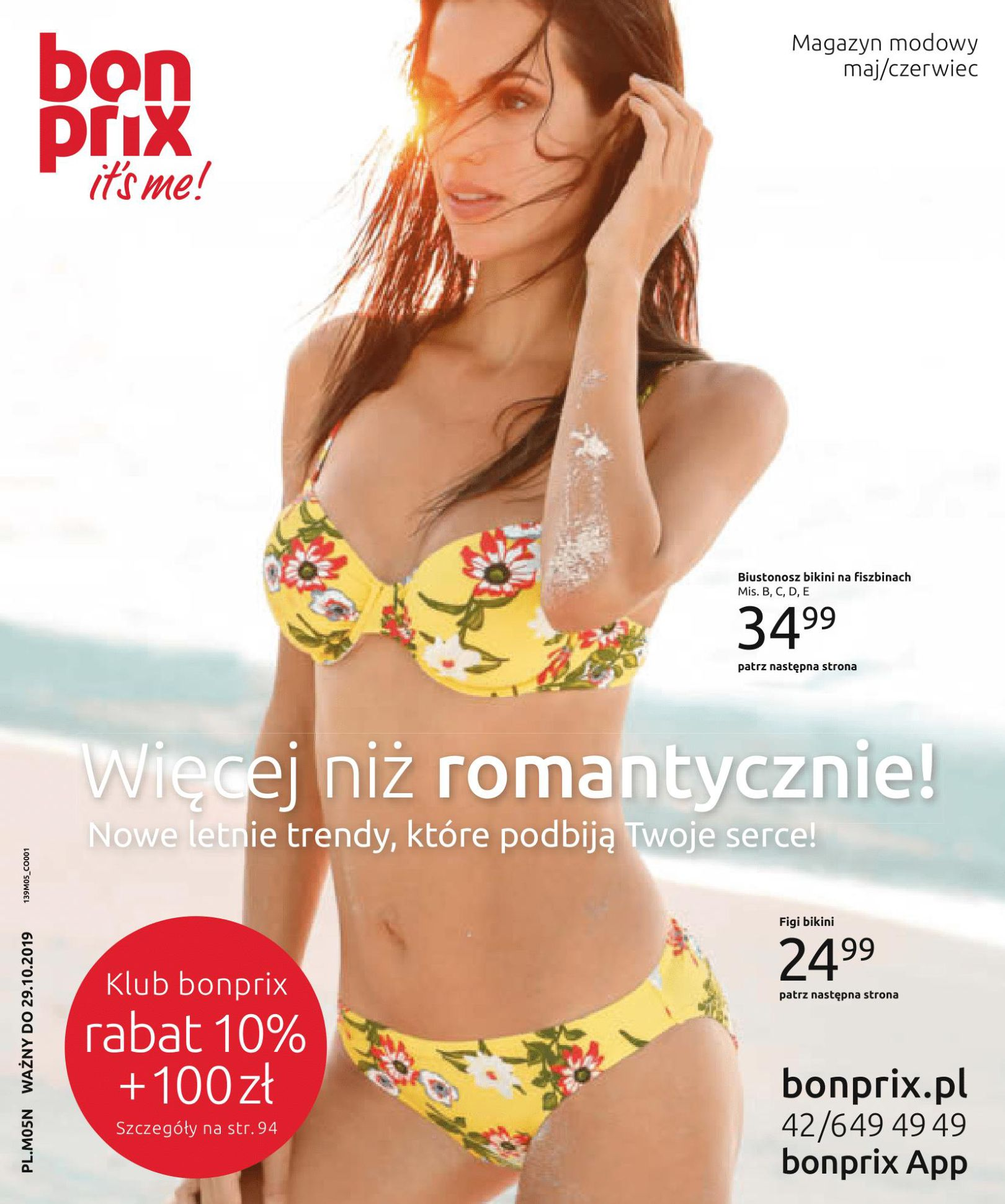 Gazetka Bonprix - Romantic Summer-02.07.2019-29.10.2019-page-1