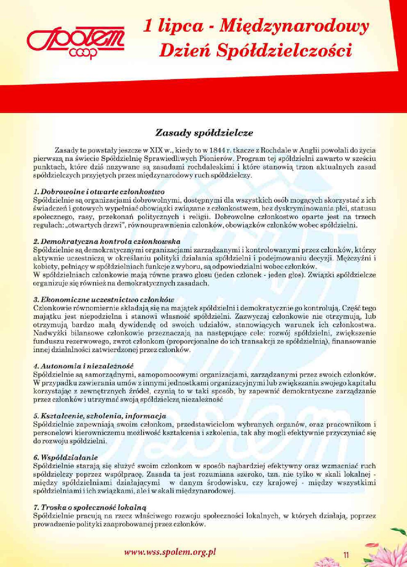 Gazetka Społem Sp z o.o.: Gazetka Społem Sp z o.o. 2021-07-01 page-11